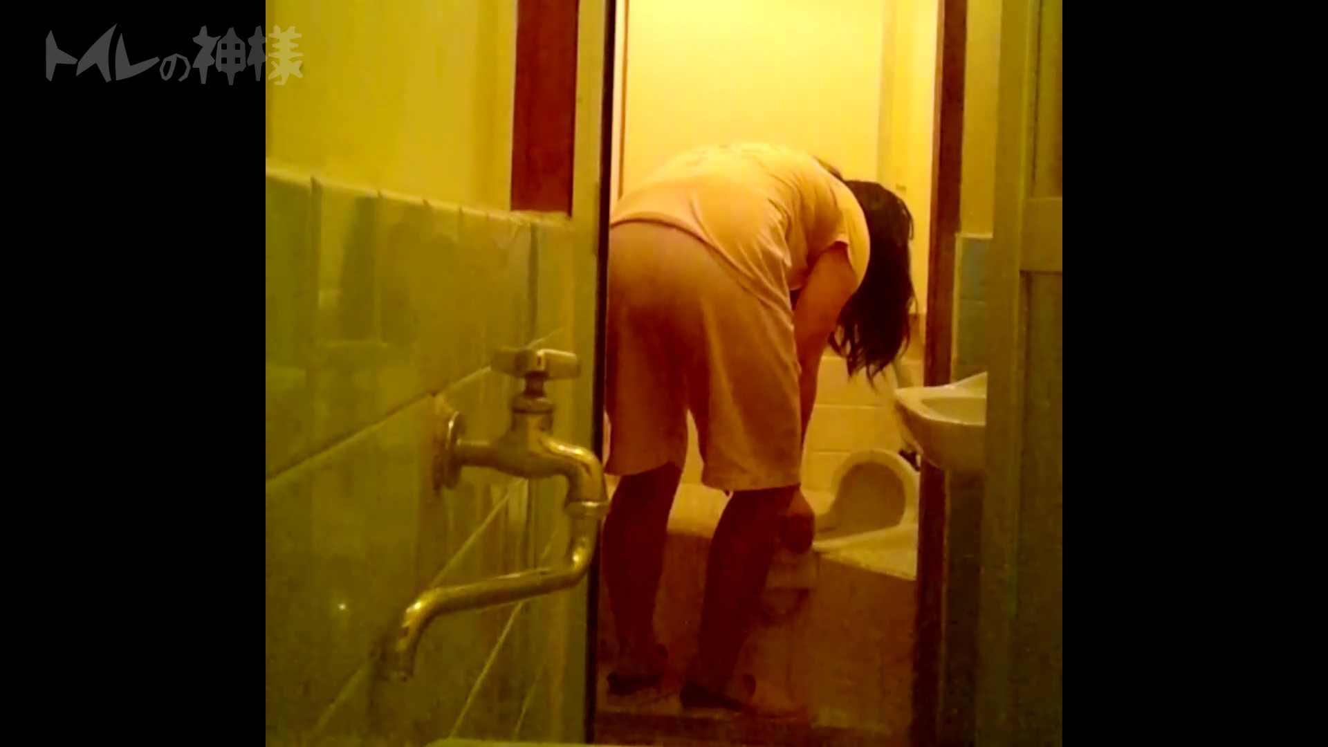 トイレの神様 Vol.08 プリントしたお・し・り ギャル達 | お姉さんのSEX  102枚 15