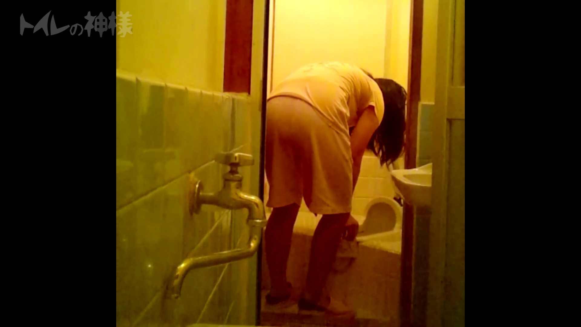 トイレの神様 Vol.08 プリントしたお・し・り 丸見え エロ画像 102枚 16