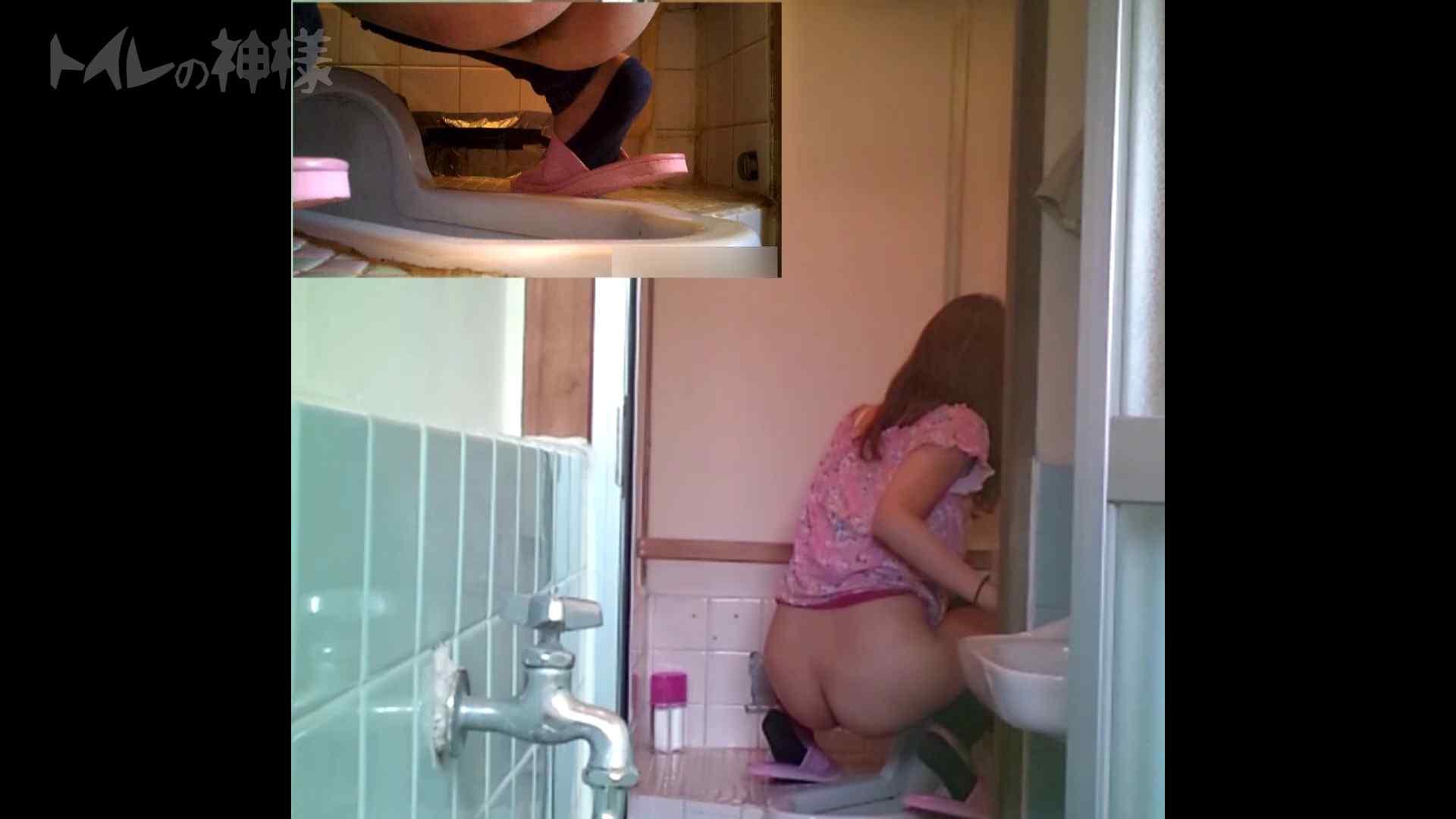 トイレの神様 Vol.08 プリントしたお・し・り 盛合せ 濡れ場動画紹介 102枚 17
