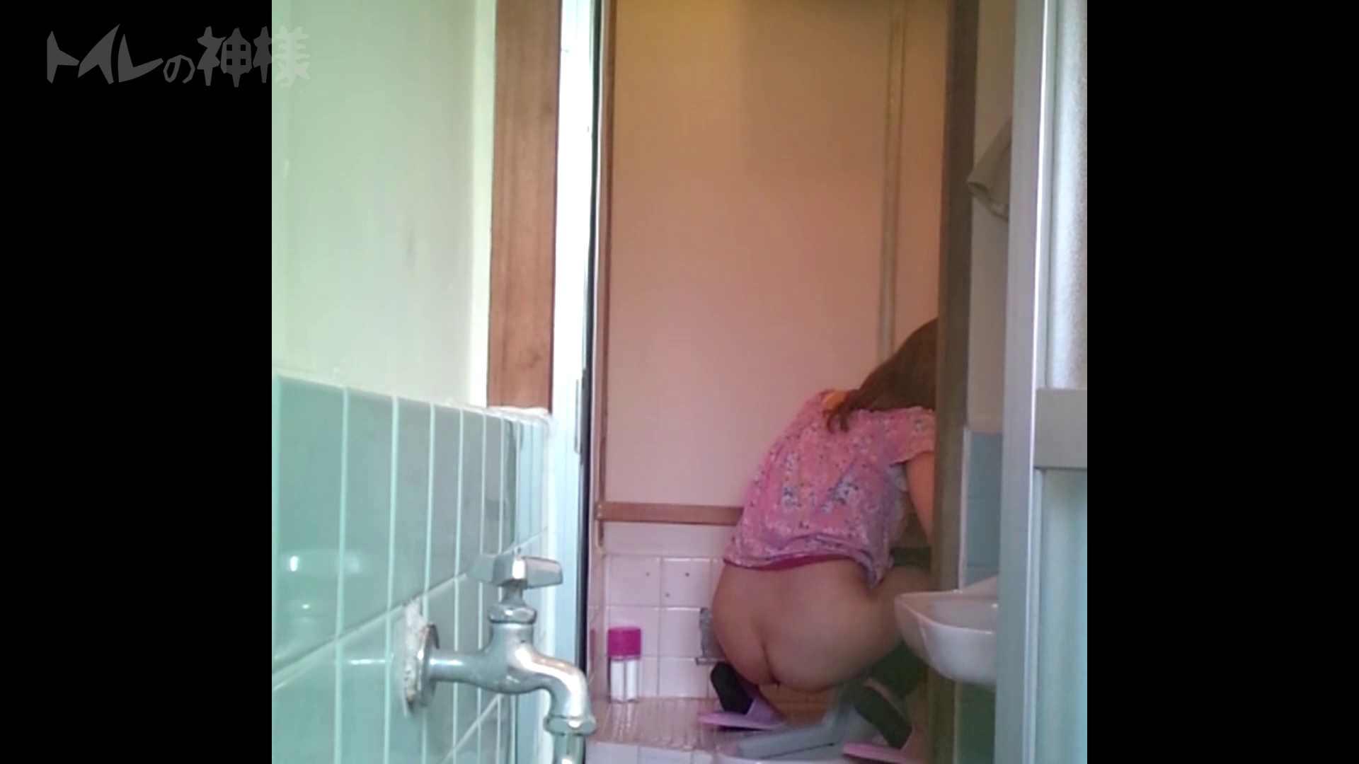 トイレの神様 Vol.08 プリントしたお・し・り 高画質 ワレメ無修正動画無料 102枚 33