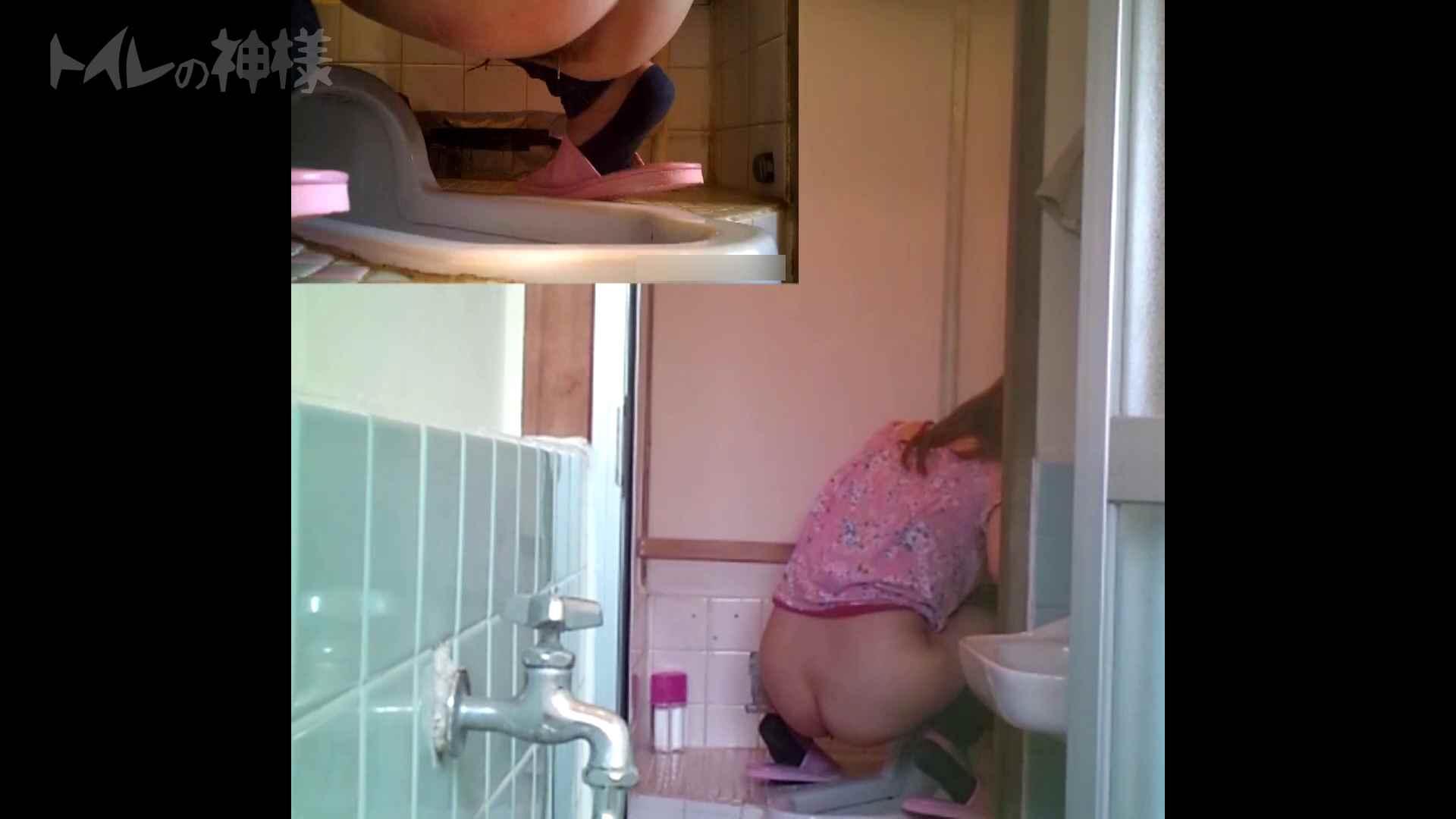 トイレの神様 Vol.08 プリントしたお・し・り トイレ盗撮 おまんこ動画流出 102枚 34