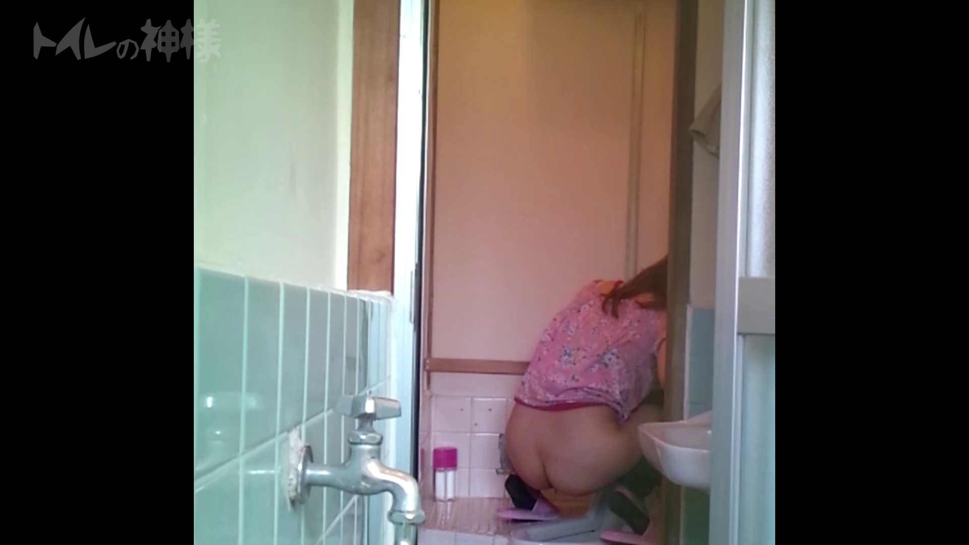 トイレの神様 Vol.08 プリントしたお・し・り 丸見え エロ画像 102枚 37