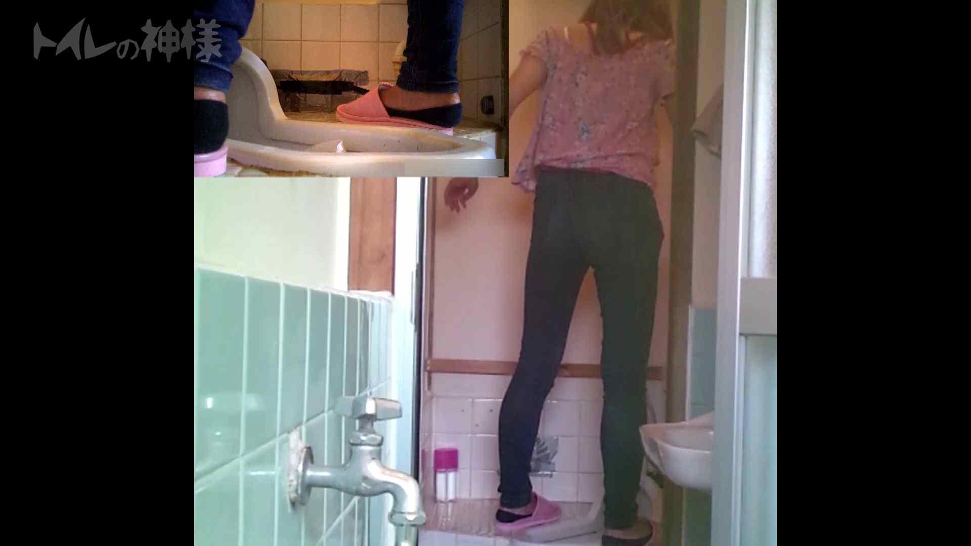 トイレの神様 Vol.08 プリントしたお・し・り 丸見え エロ画像 102枚 44