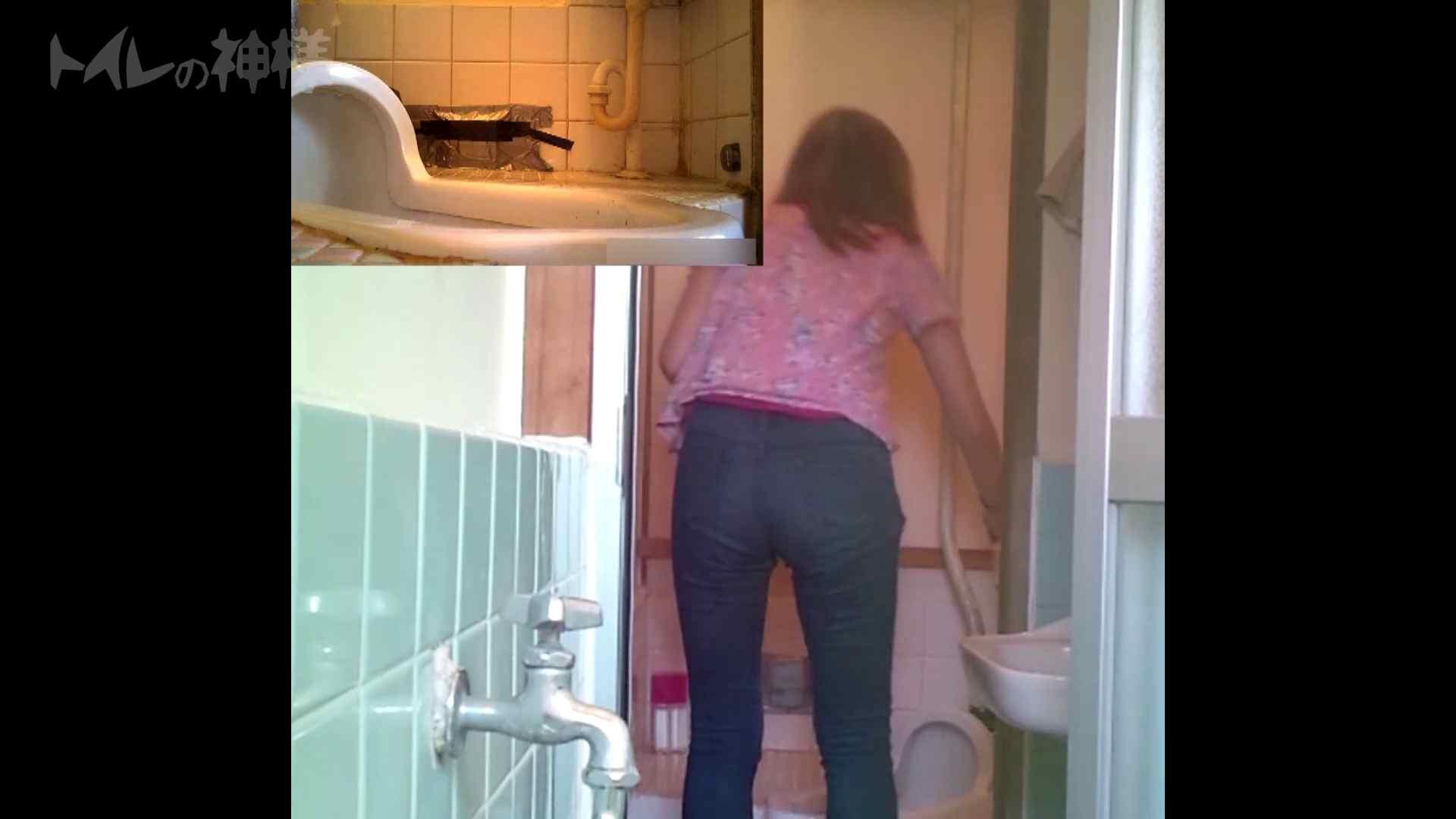 トイレの神様 Vol.08 プリントしたお・し・り 洗面所のぞき オメコ無修正動画無料 102枚 46