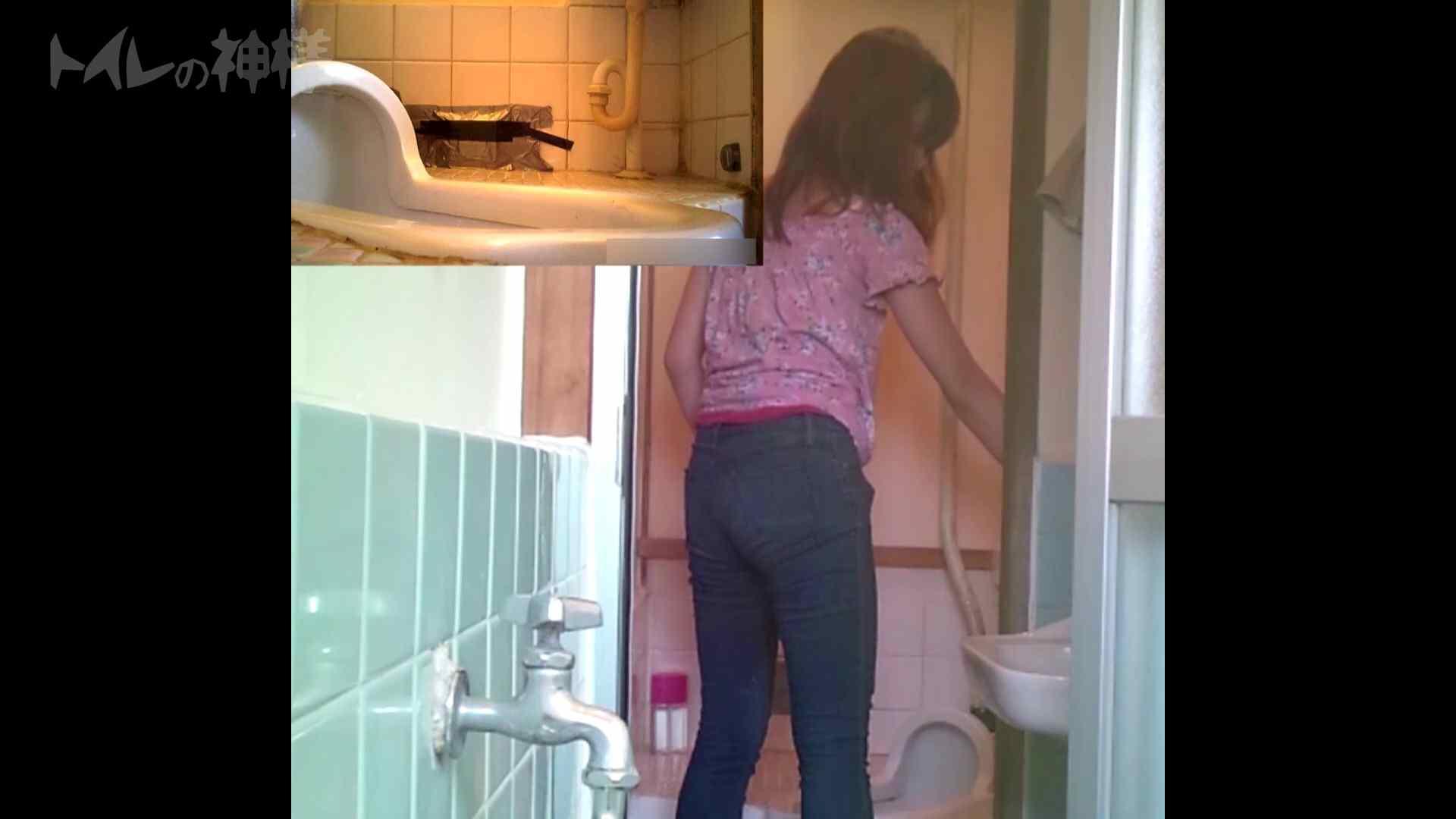 トイレの神様 Vol.08 プリントしたお・し・り 丸見え エロ画像 102枚 51
