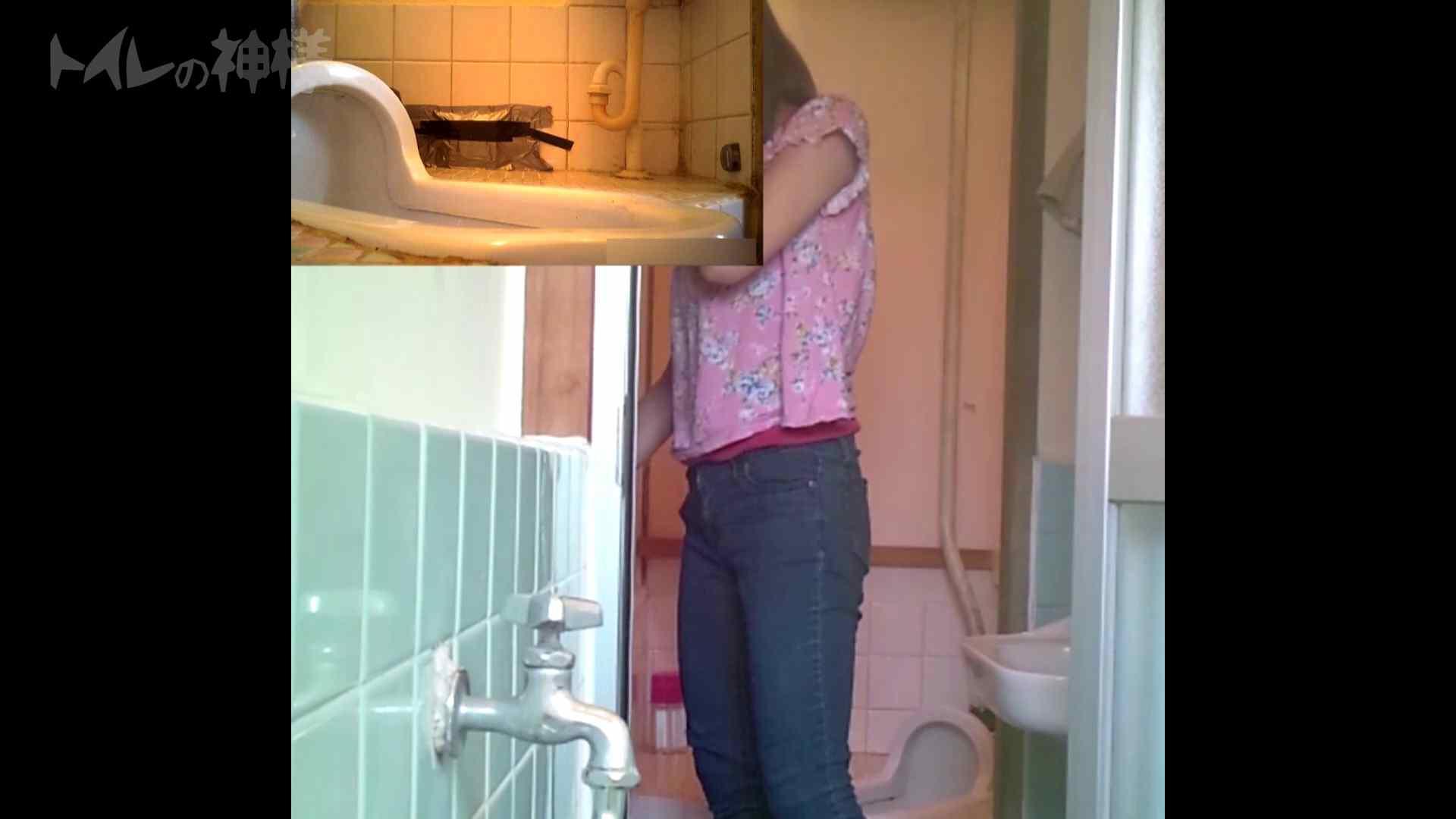 トイレの神様 Vol.08 プリントしたお・し・り 洗面所のぞき オメコ無修正動画無料 102枚 53