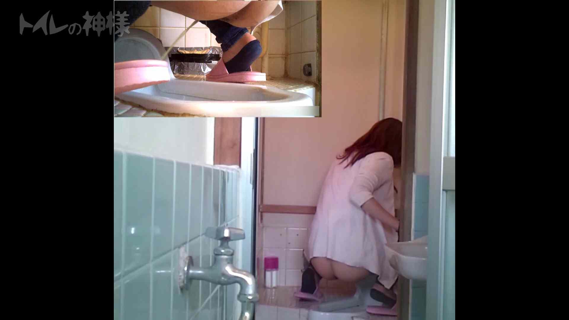 トイレの神様 Vol.08 プリントしたお・し・り 盛合せ 濡れ場動画紹介 102枚 59