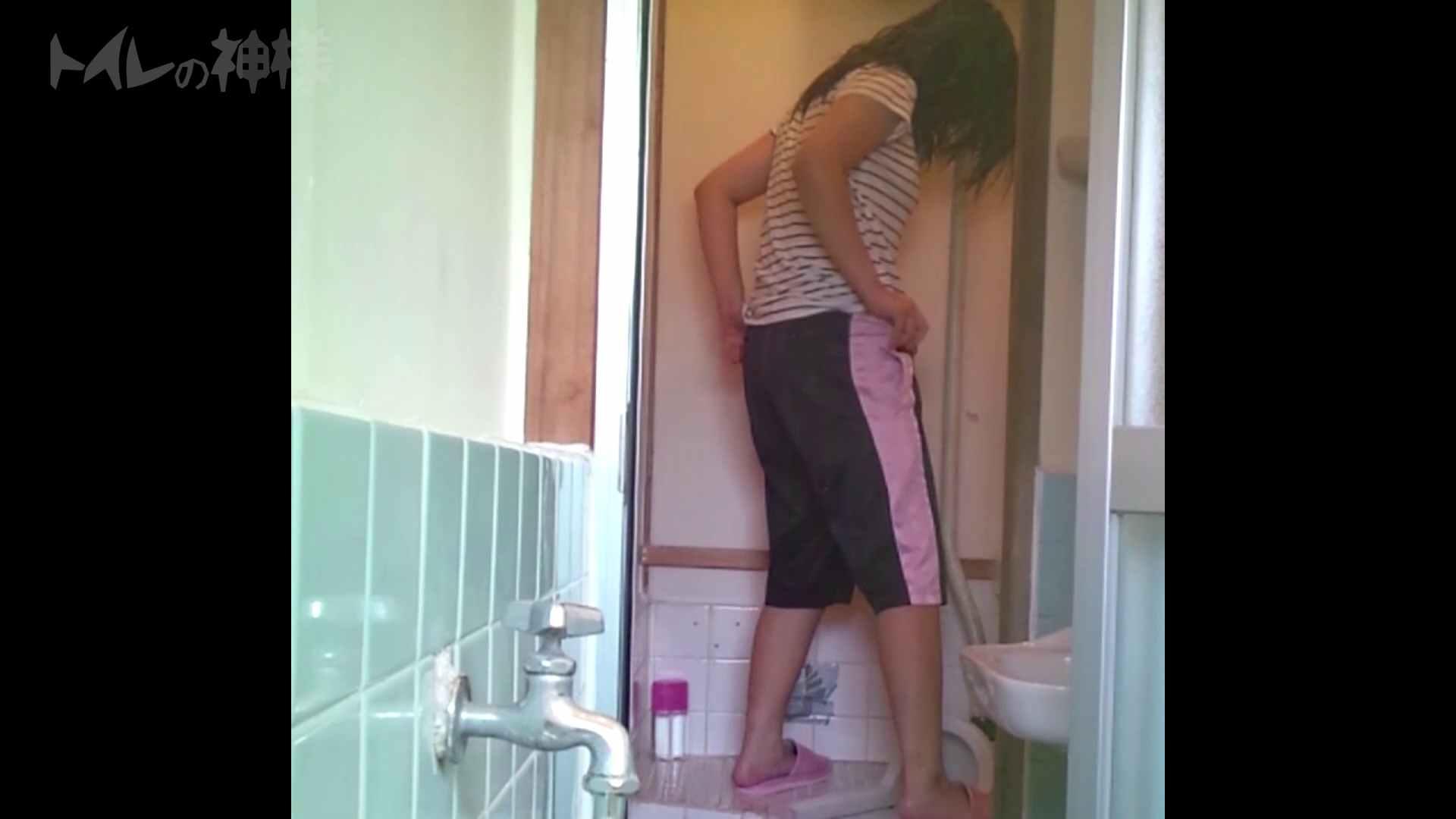 トイレの神様 Vol.08 プリントしたお・し・り ギャル達 | お姉さんのSEX  102枚 71