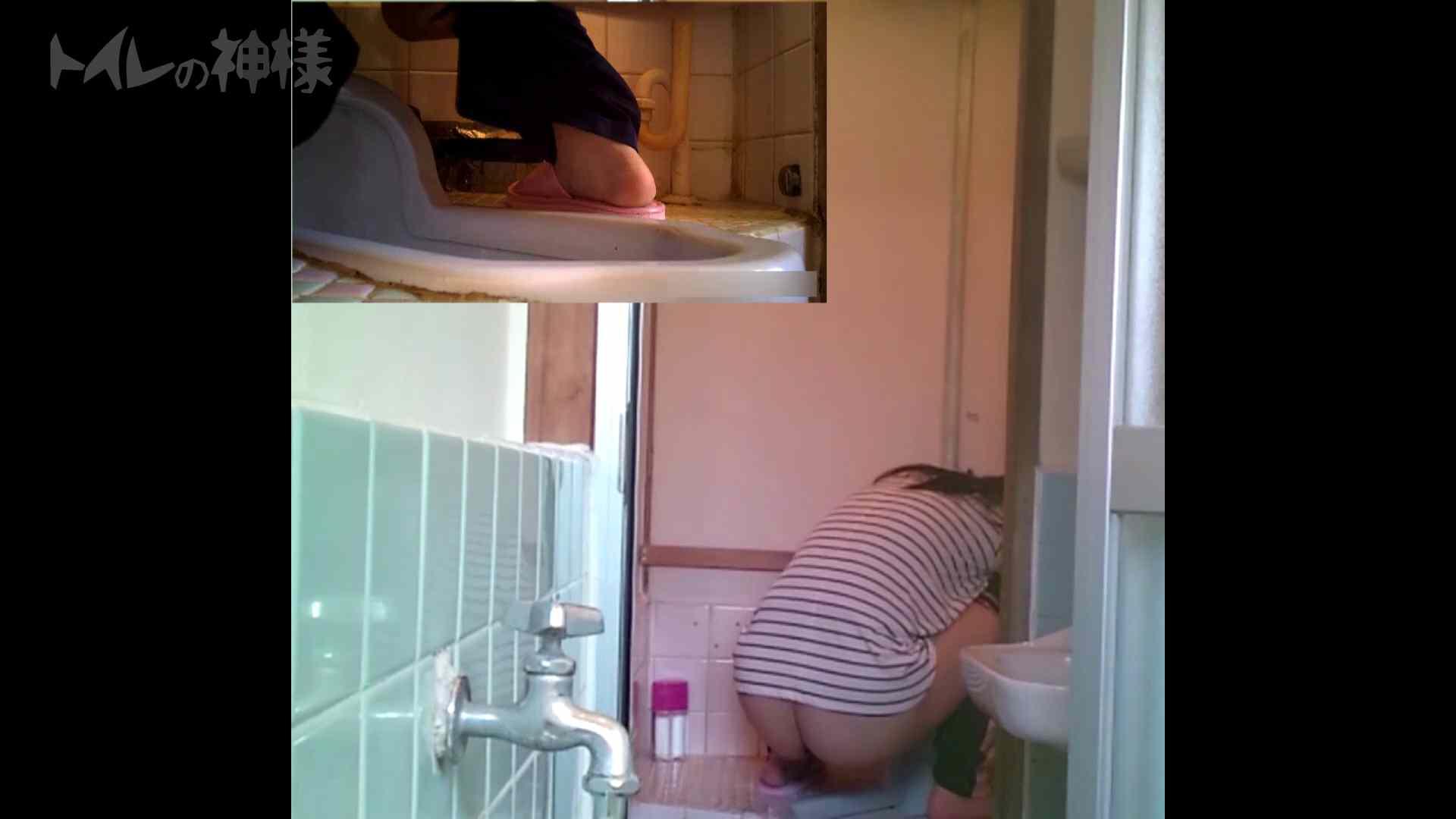 トイレの神様 Vol.08 プリントしたお・し・り 丸見え エロ画像 102枚 72