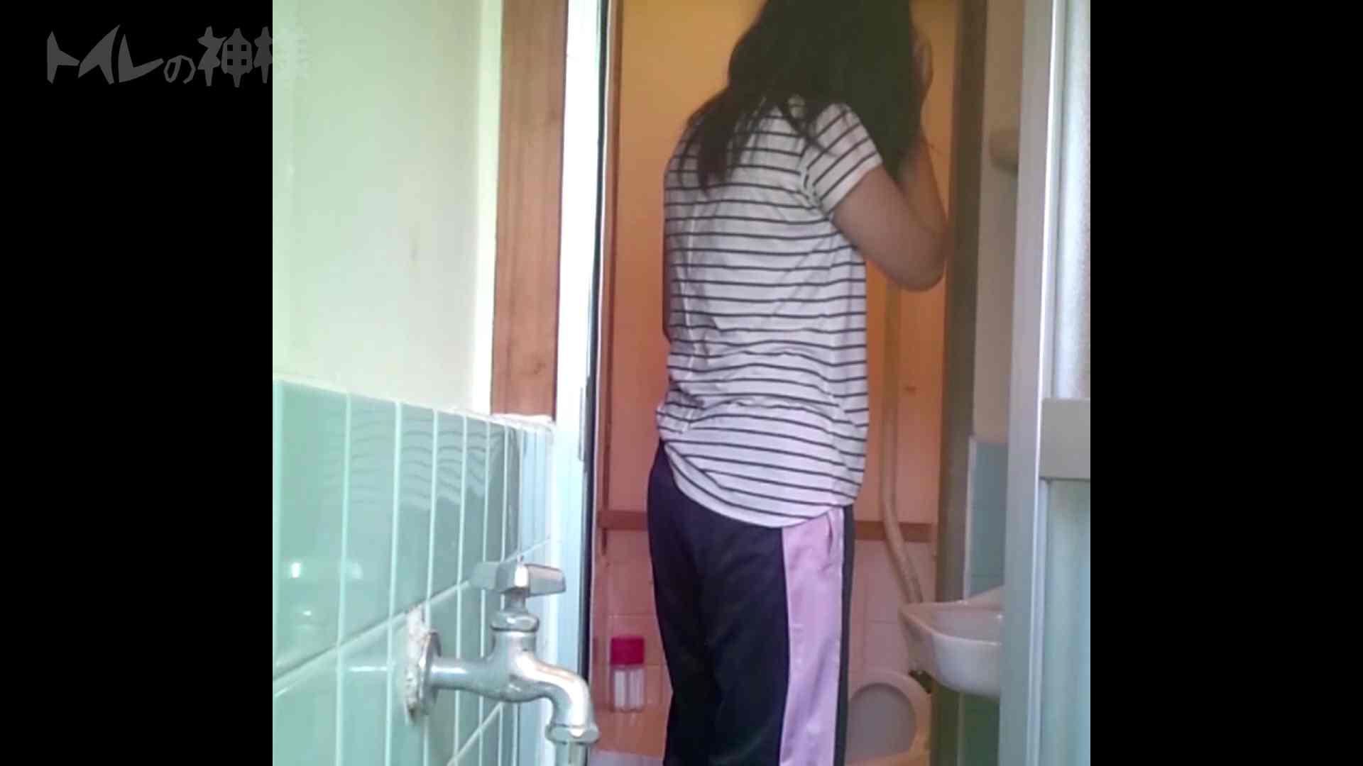 トイレの神様 Vol.08 プリントしたお・し・り ギャル達 | お姉さんのSEX  102枚 78