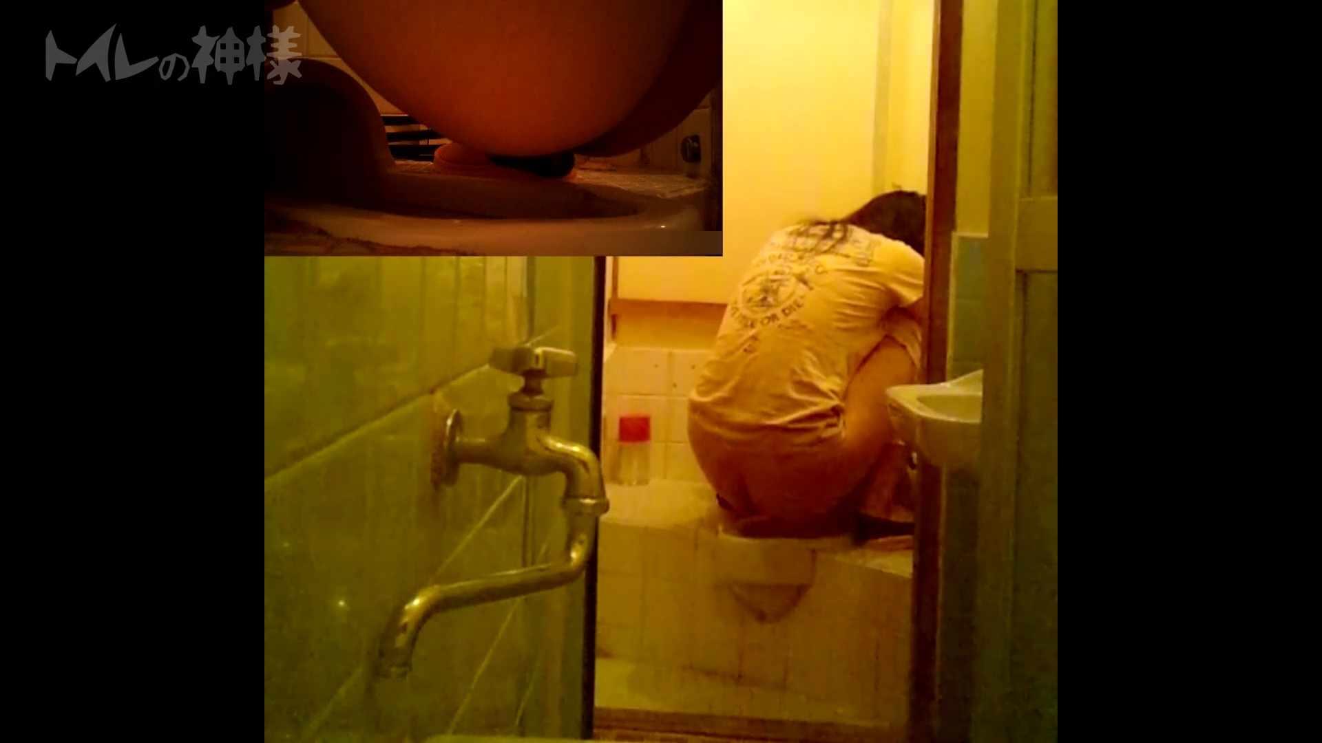 トイレの神様 Vol.08 プリントしたお・し・り 洗面所のぞき オメコ無修正動画無料 102枚 88