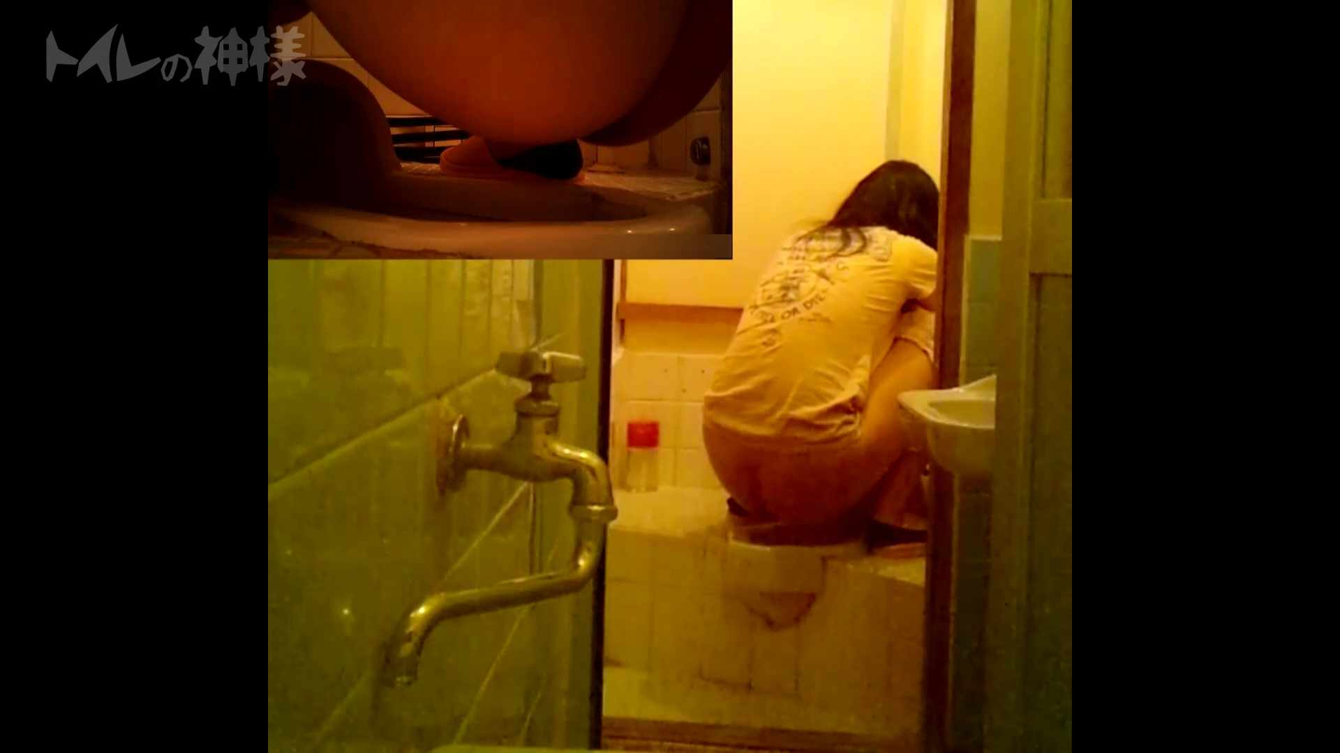 トイレの神様 Vol.08 プリントしたお・し・り トイレ盗撮 おまんこ動画流出 102枚 90