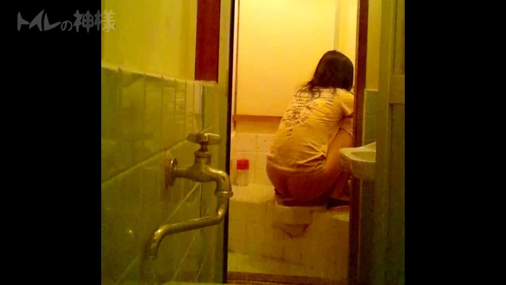 トイレの神様 Vol.08 プリントしたお・し・り トイレ盗撮 おまんこ動画流出 102枚 97