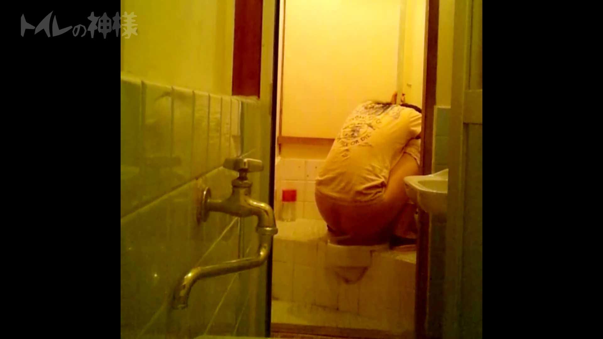 トイレの神様 Vol.08 プリントしたお・し・り ギャル達  102枚 98