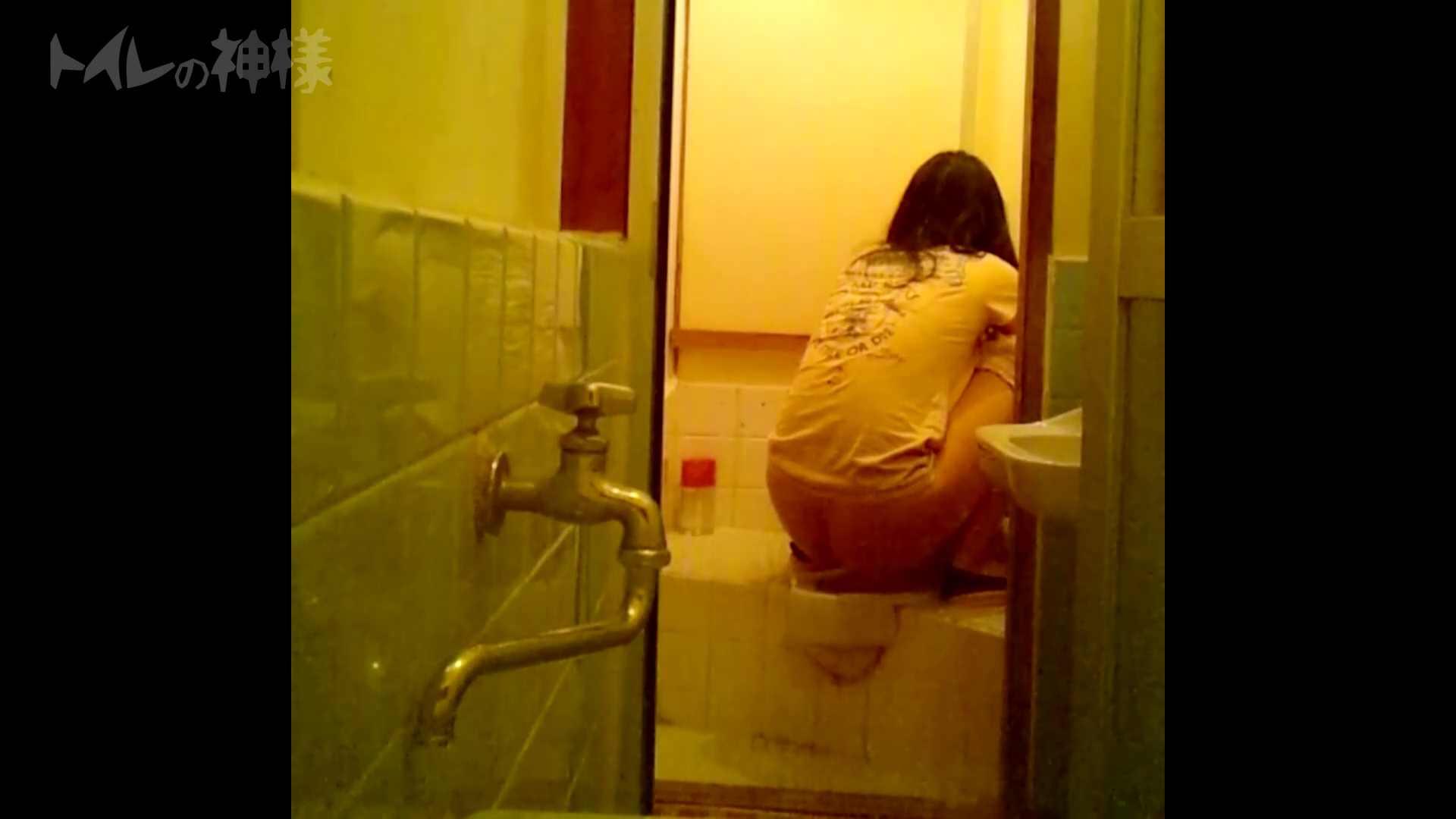 トイレの神様 Vol.08 プリントしたお・し・り 丸見え エロ画像 102枚 100