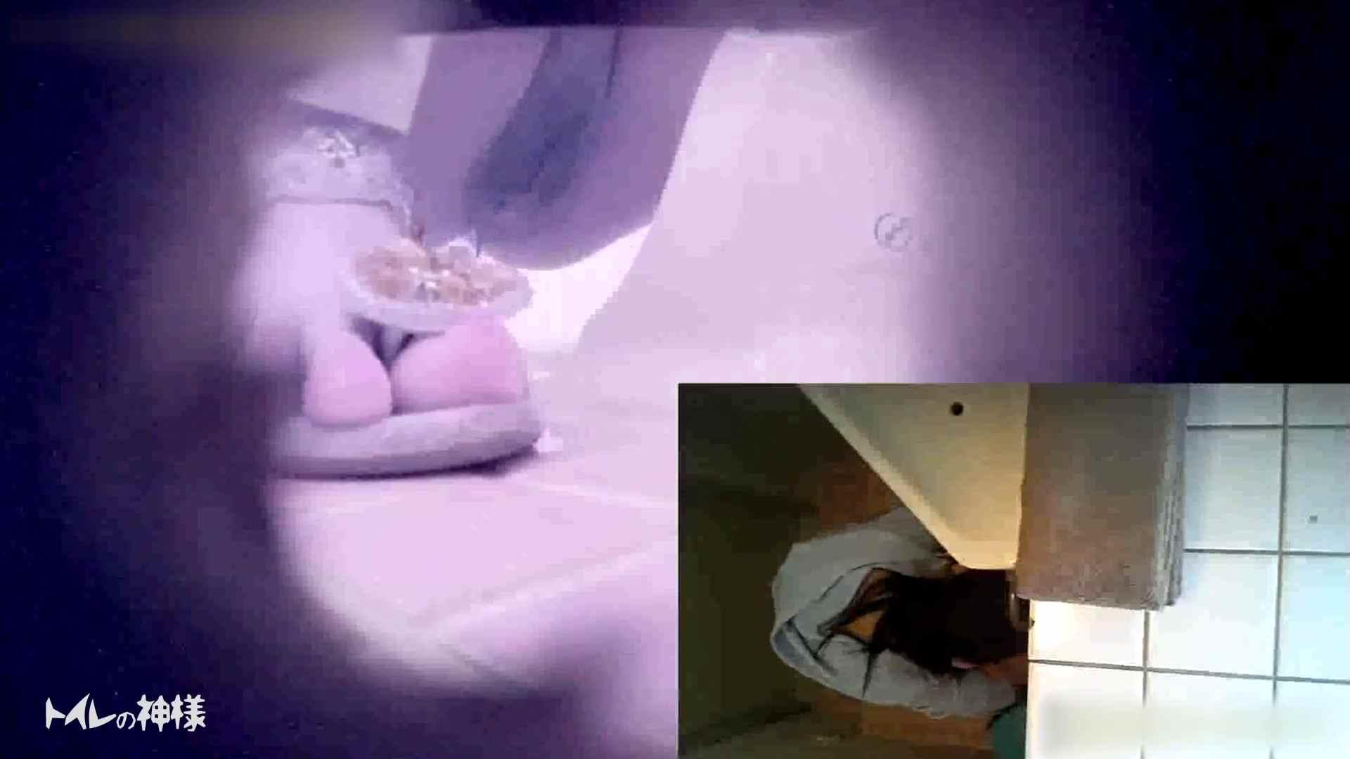 トイレの神様 Vol.10 お姉さんのSEX  75枚 27