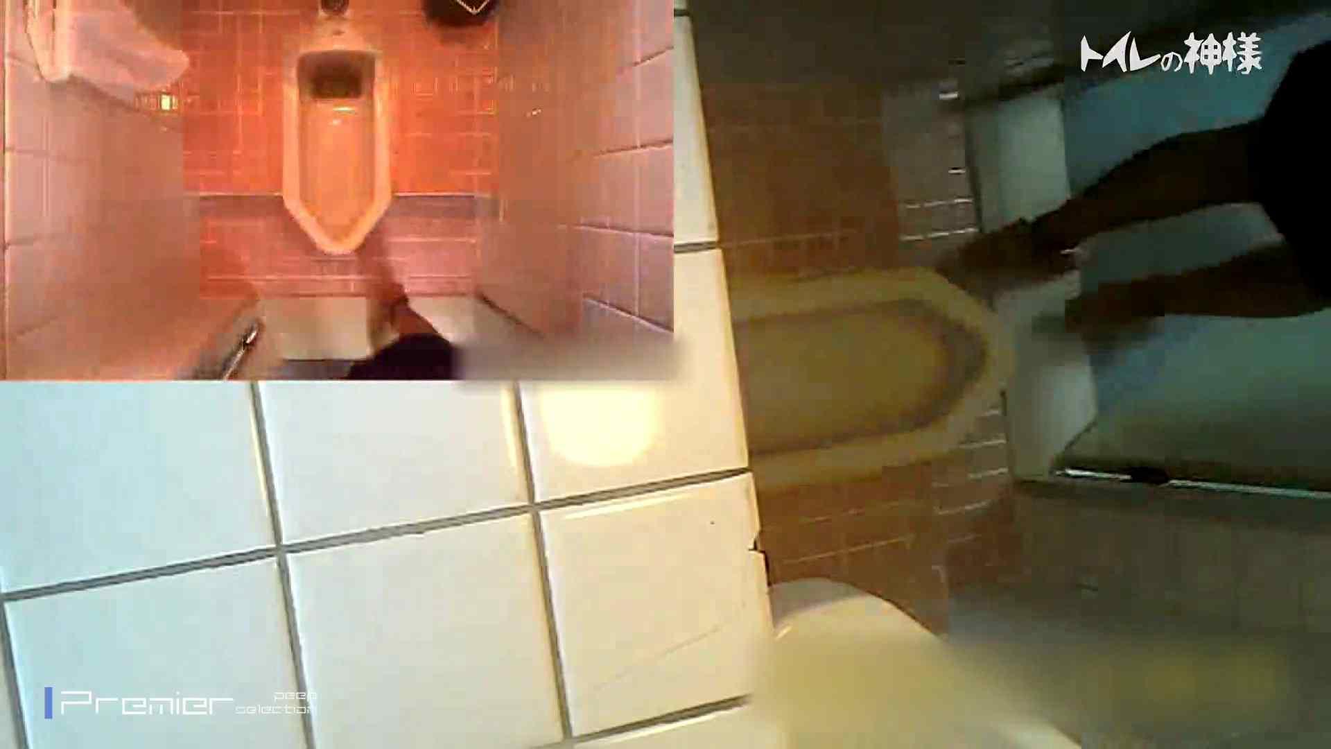 kyouko排泄 うんこをたくさん集めました。トイレの神様 Vol.14 ギャル達 AV無料動画キャプチャ 92枚 2