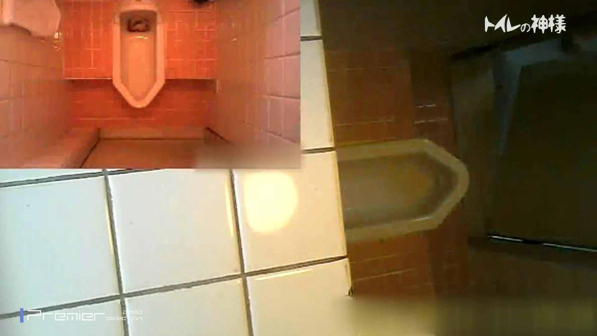 kyouko排泄 うんこをたくさん集めました。トイレの神様 Vol.14 洗面所のぞき われめAV動画紹介 92枚 26