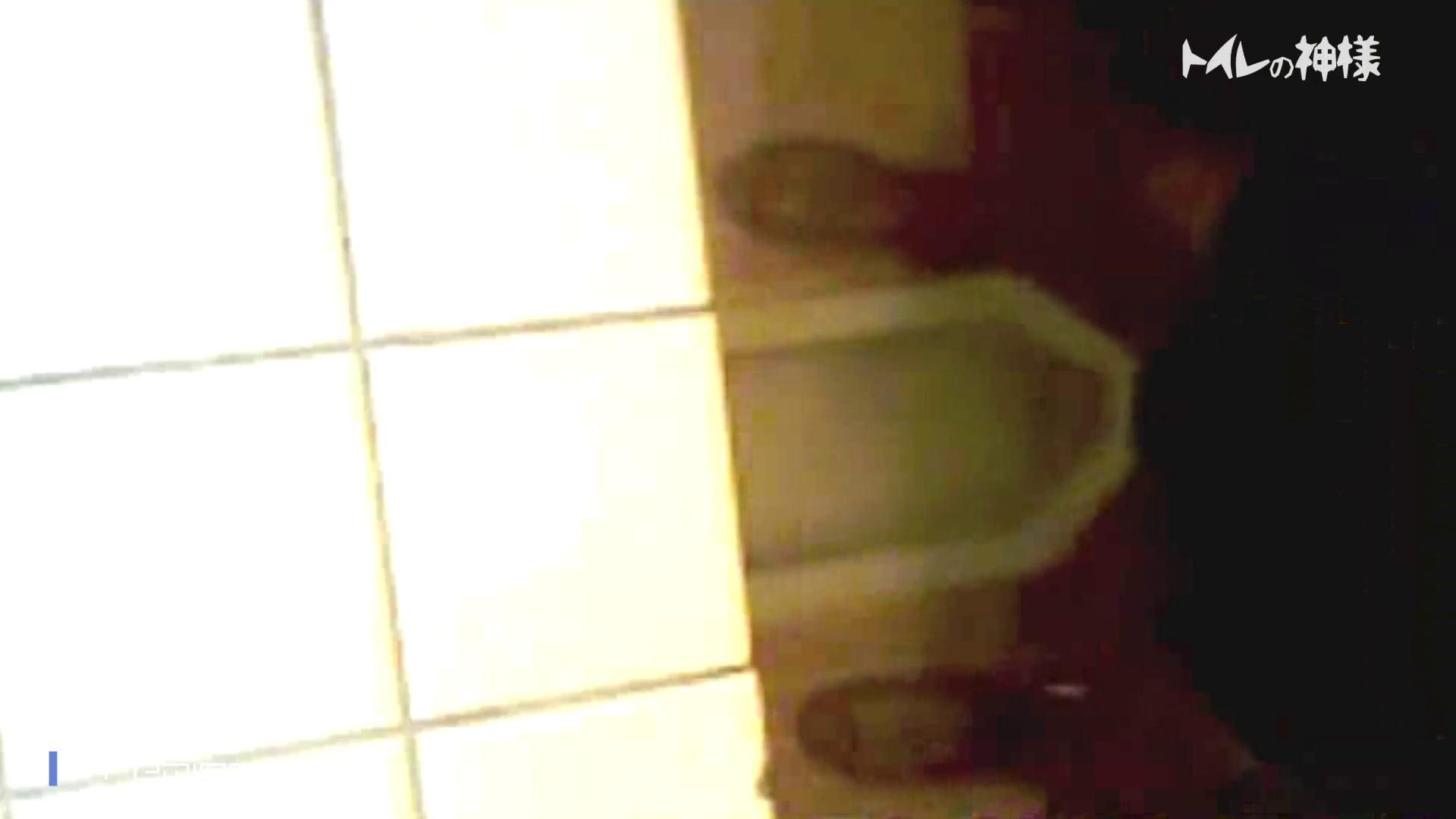 kyouko排泄 うんこをたくさん集めました。トイレの神様 Vol.14 排泄 エロ無料画像 92枚 29