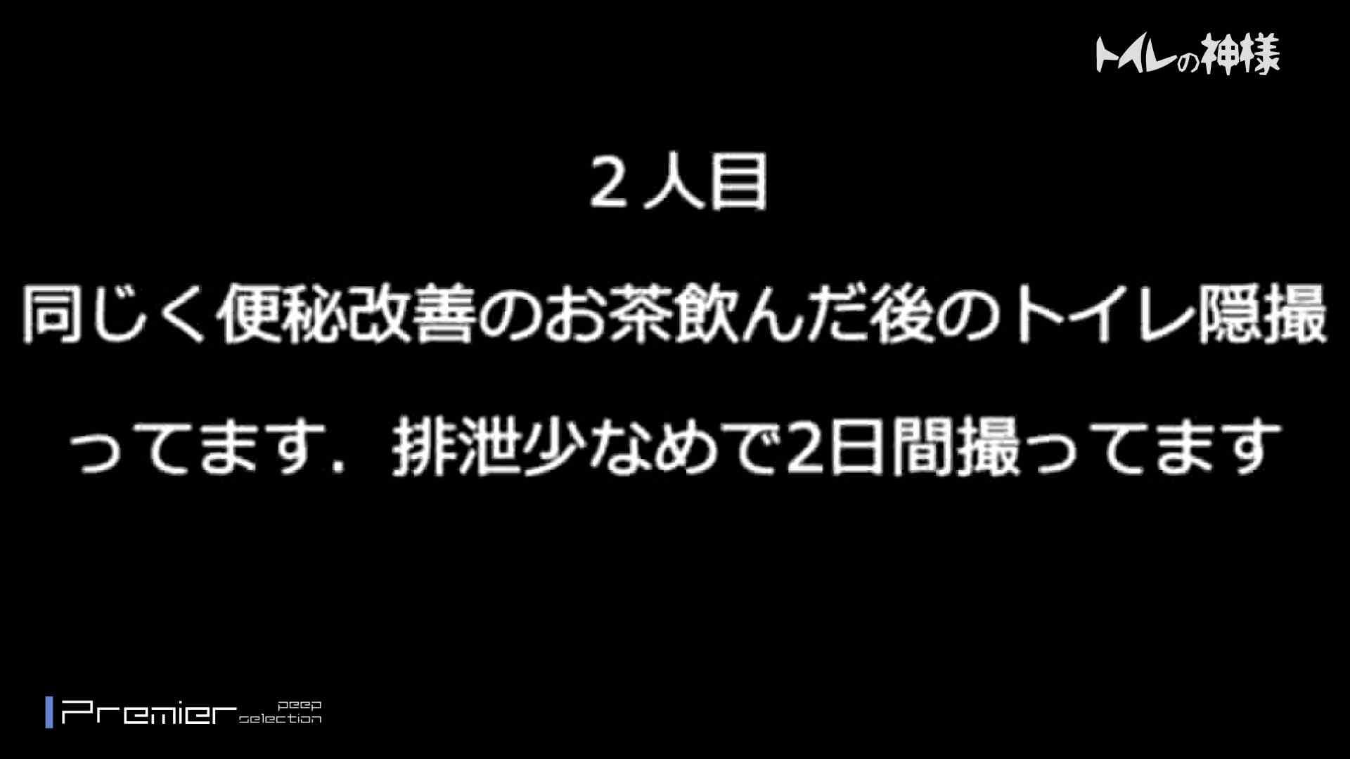 kyouko排泄 うんこをたくさん集めました。トイレの神様 Vol.14 盛合せ SEX無修正画像 92枚 74