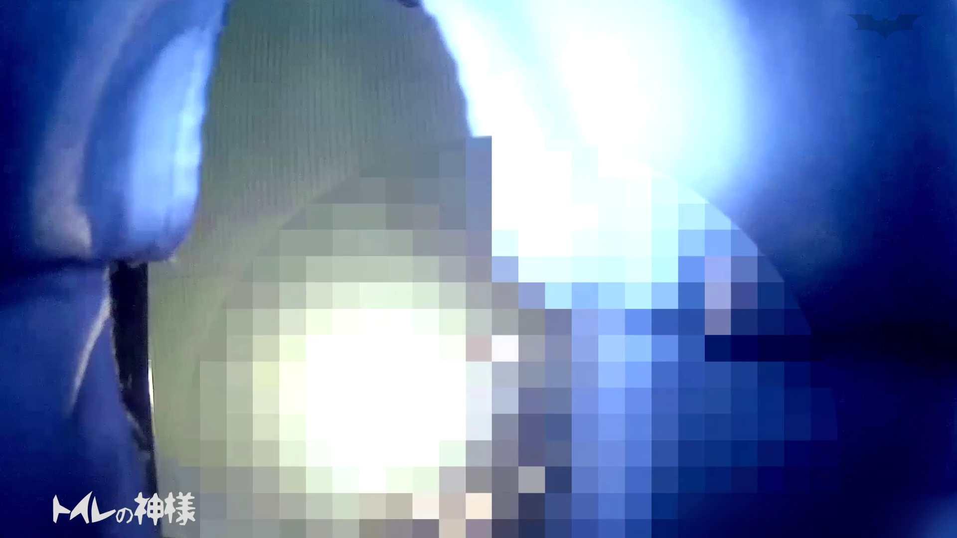 2視点パンツ逆さ取りVol.01 細身体型 濡れ場動画紹介 78枚 75