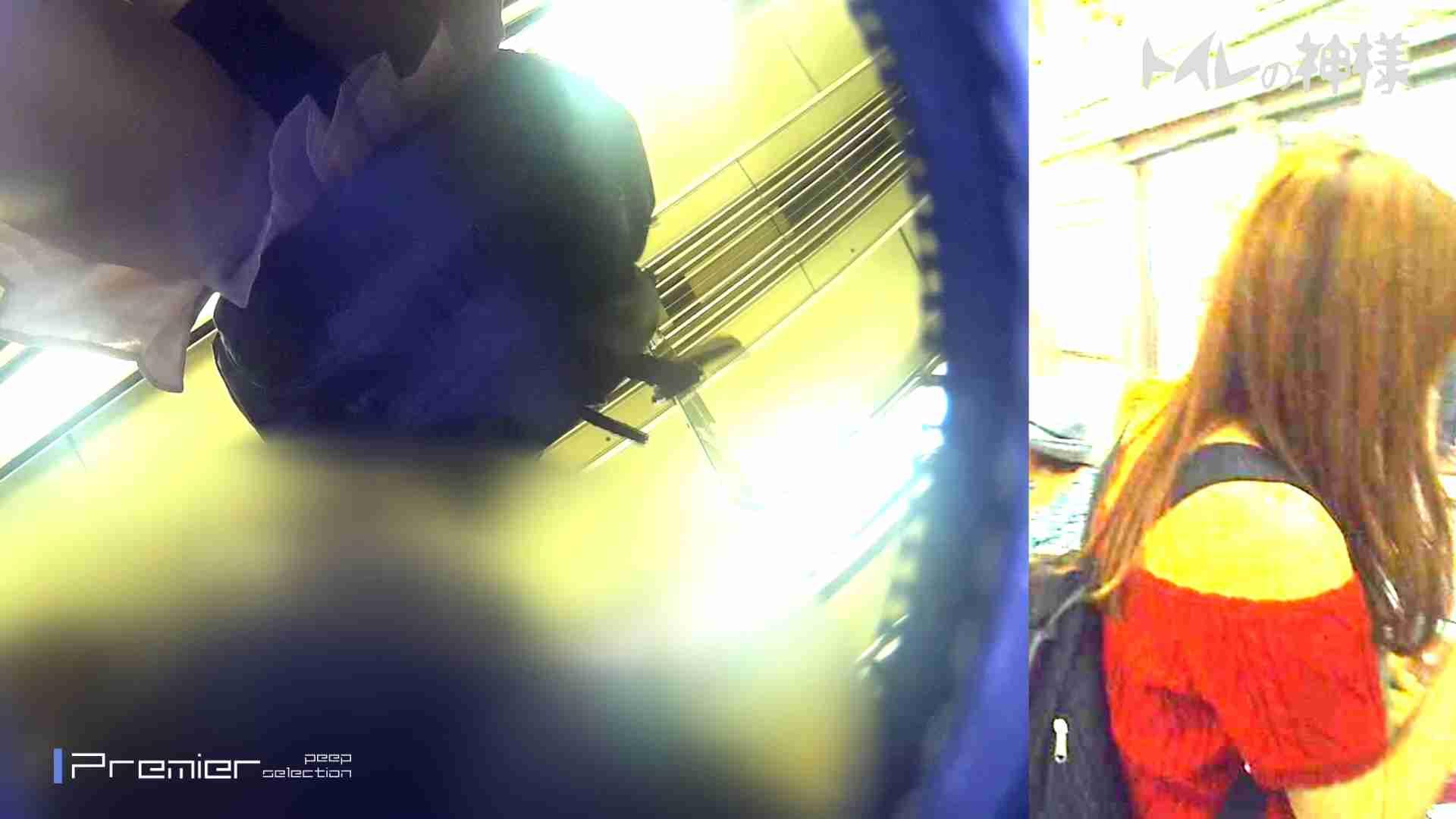 2視点パンツ逆さ取りVol.02 パンチラ女子 エロ画像 102枚 5