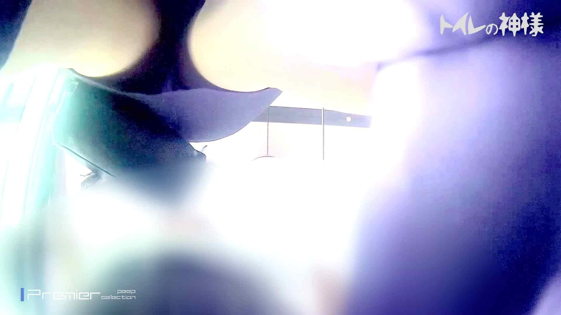 2視点パンツ逆さ取りVol.02 高画質 われめAV動画紹介 102枚 94