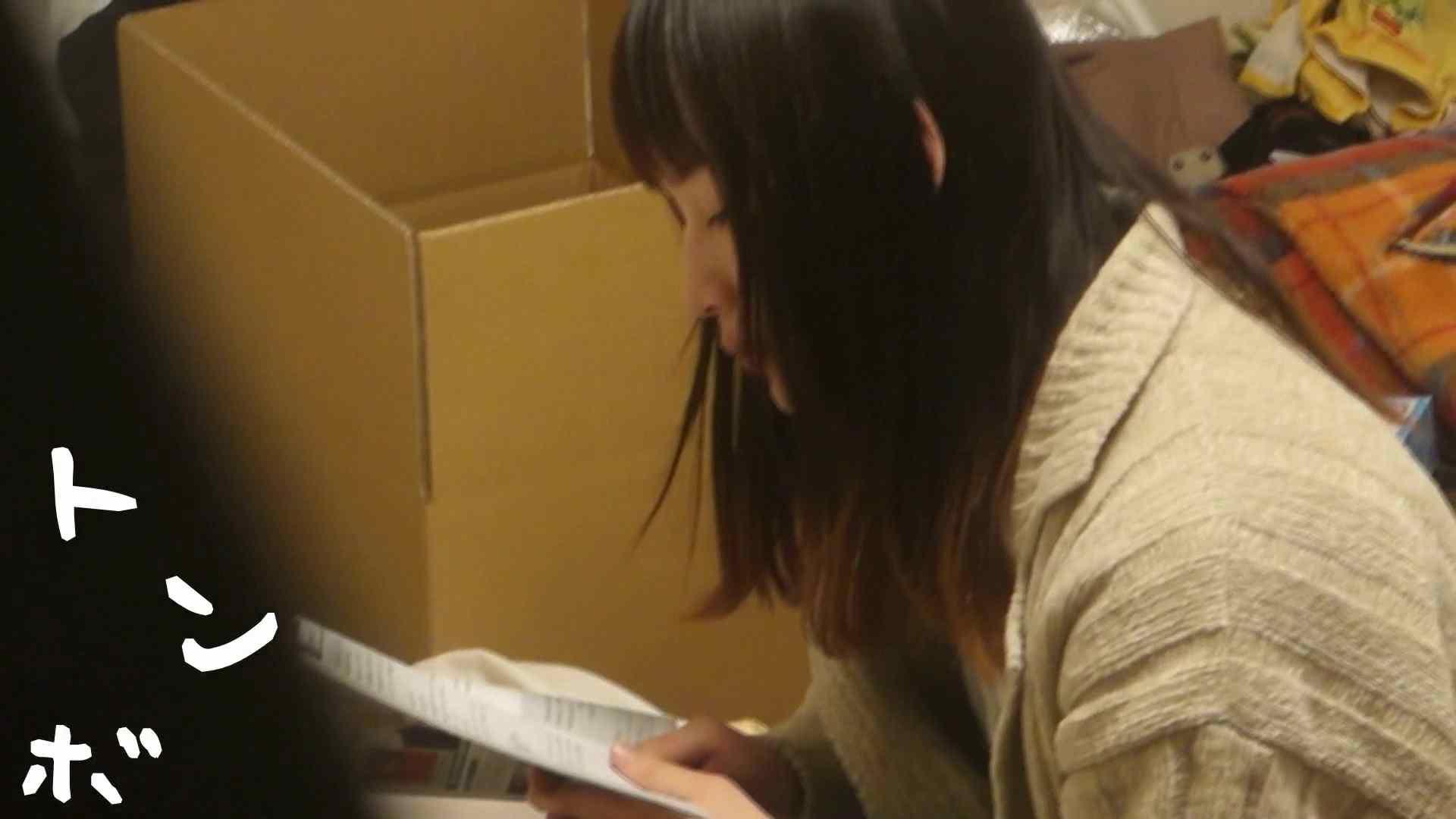 【31位 2016】リアル盗撮 オナニー有り!S級美女女子大生の私生活3 オナニー最高 オマンコ無修正動画無料 96枚 11