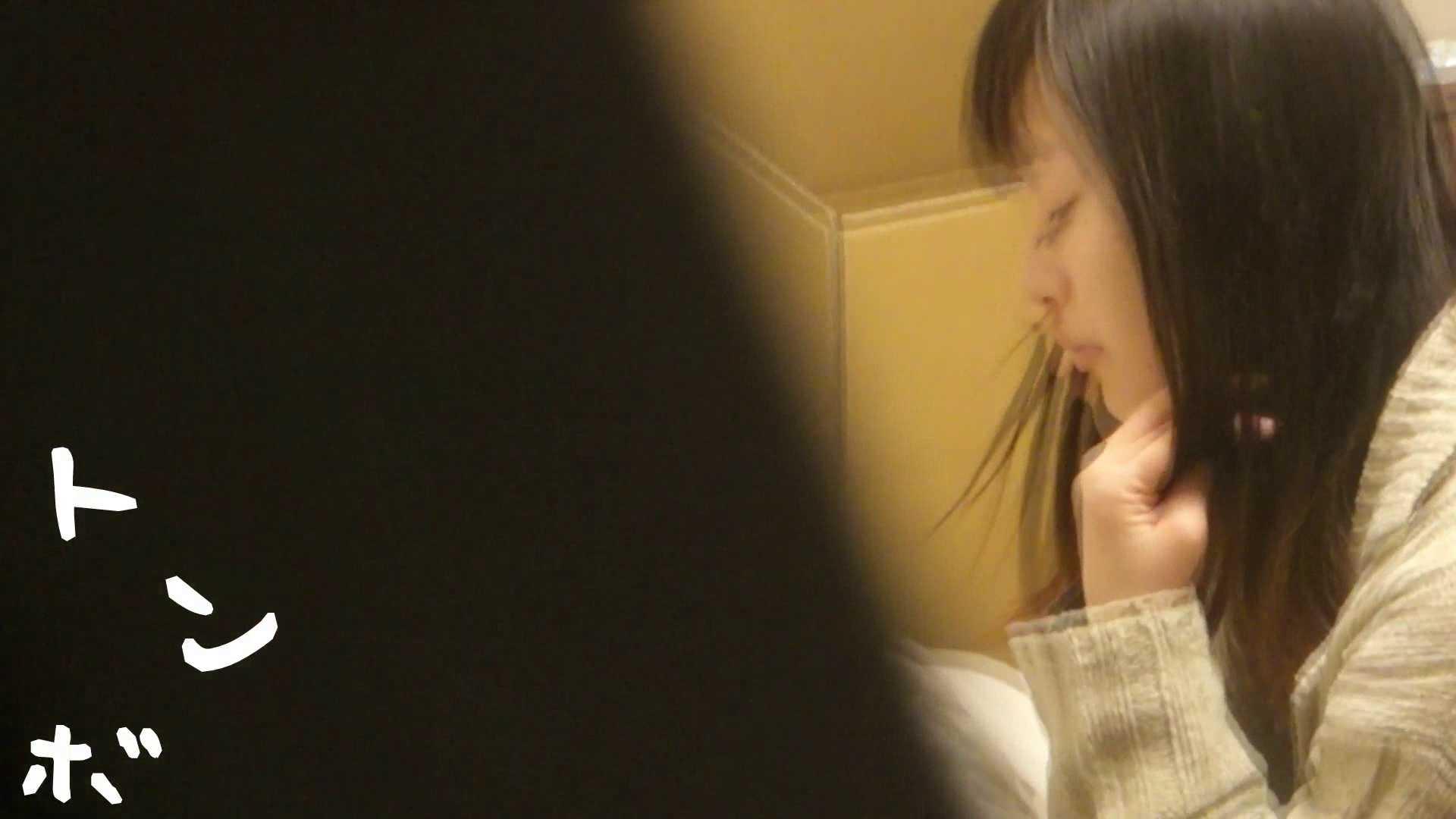 【31位 2016】リアル盗撮 オナニー有り!S級美女女子大生の私生活3 美女   丸見え  96枚 14