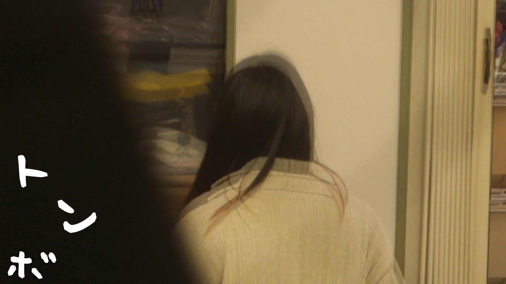 【31位 2016】リアル盗撮 オナニー有り!S級美女女子大生の私生活3 盗撮編 オメコ動画キャプチャ 96枚 21