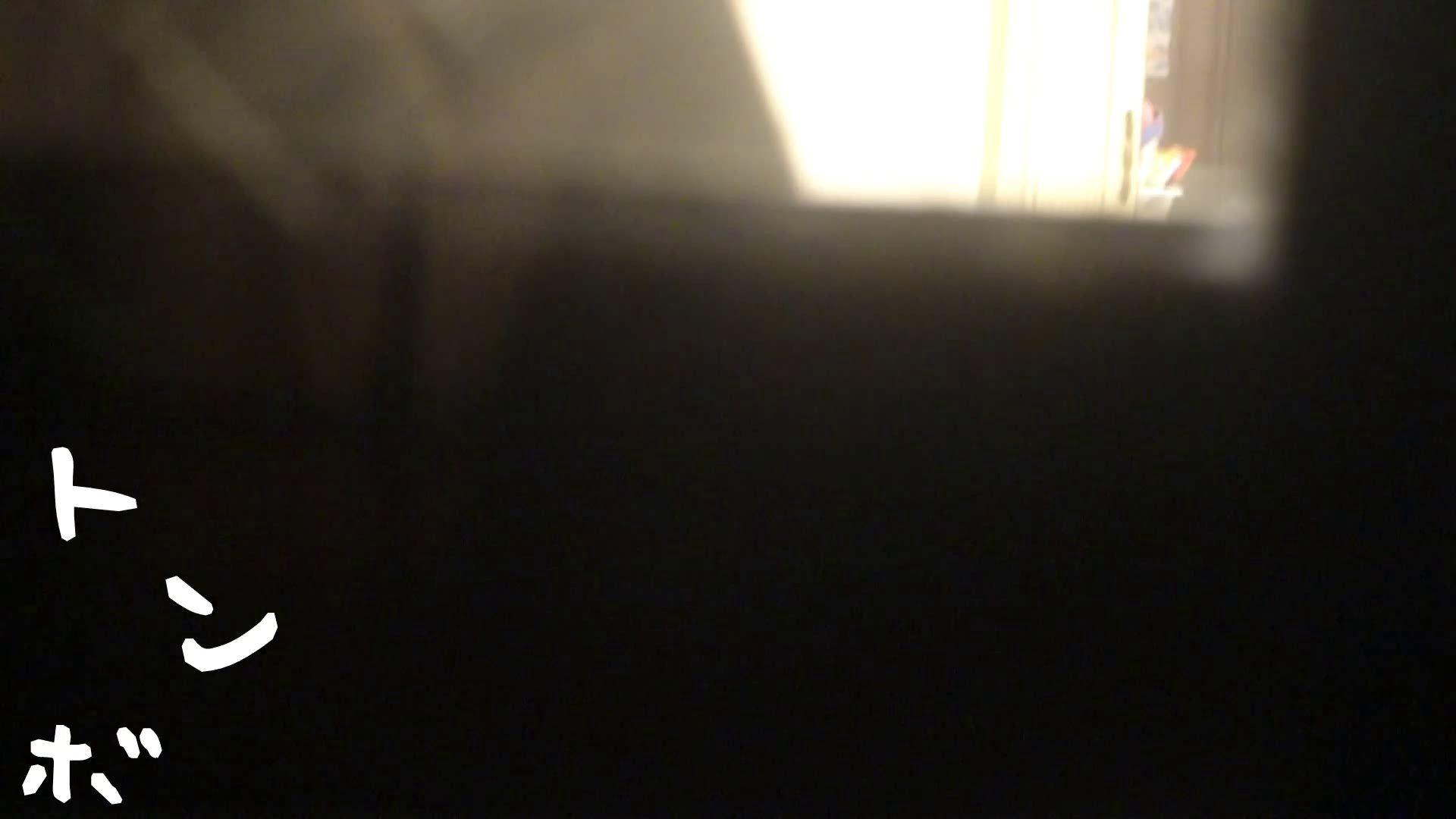 【31位 2016】リアル盗撮 オナニー有り!S級美女女子大生の私生活3 潜入 おまんこ動画流出 96枚 22