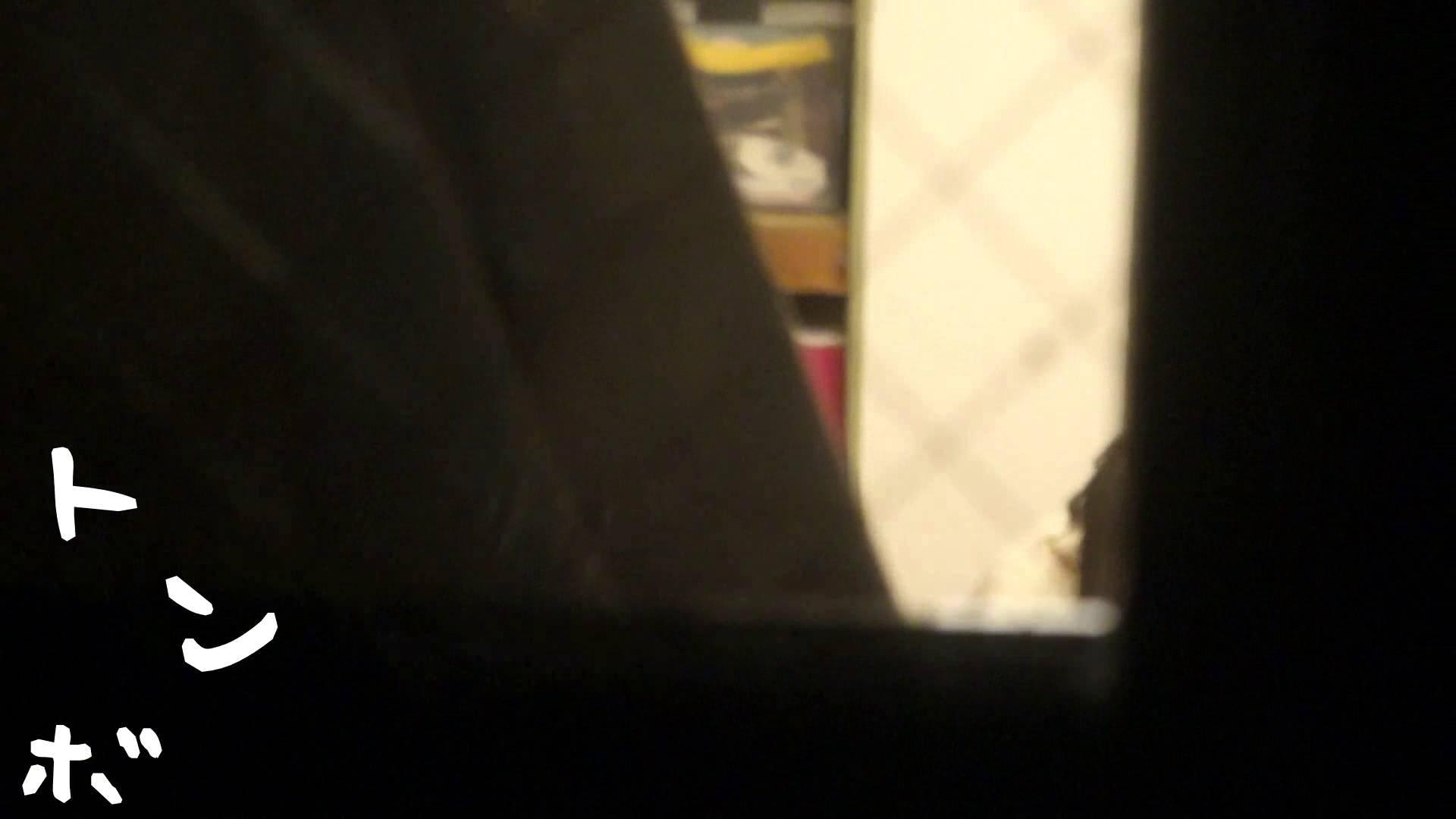 【31位 2016】リアル盗撮 オナニー有り!S級美女女子大生の私生活3 セックス ヌード画像 96枚 23