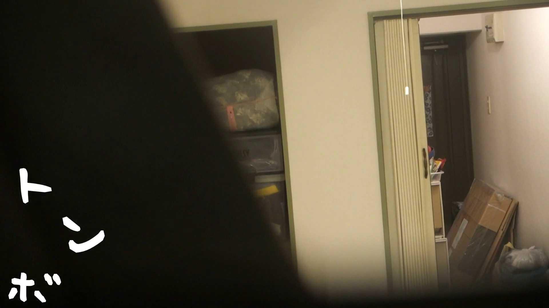 【31位 2016】リアル盗撮 オナニー有り!S級美女女子大生の私生活3 ギャル達 オマンコ動画キャプチャ 96枚 54