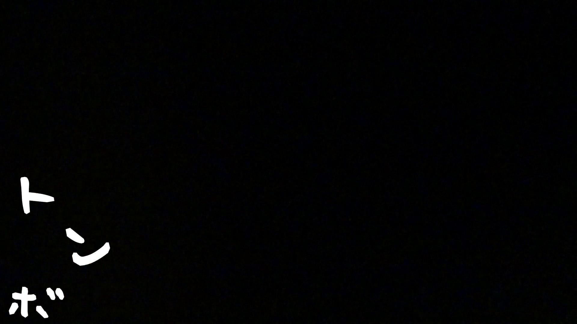 【31位 2016】リアル盗撮 オナニー有り!S級美女女子大生の私生活3 盛合せ オメコ動画キャプチャ 96枚 81
