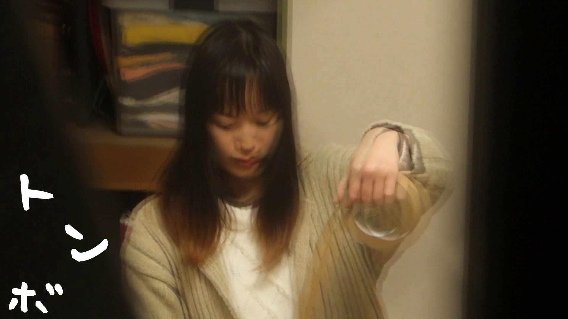 【31位 2016】リアル盗撮 オナニー有り!S級美女女子大生の私生活3 盛合せ オメコ動画キャプチャ 96枚 94