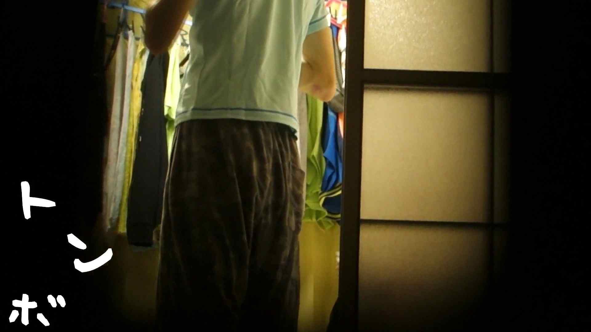 リアル盗撮 新垣結依似!現役女子大生の私生活 美女 おめこ無修正動画無料 82枚 49