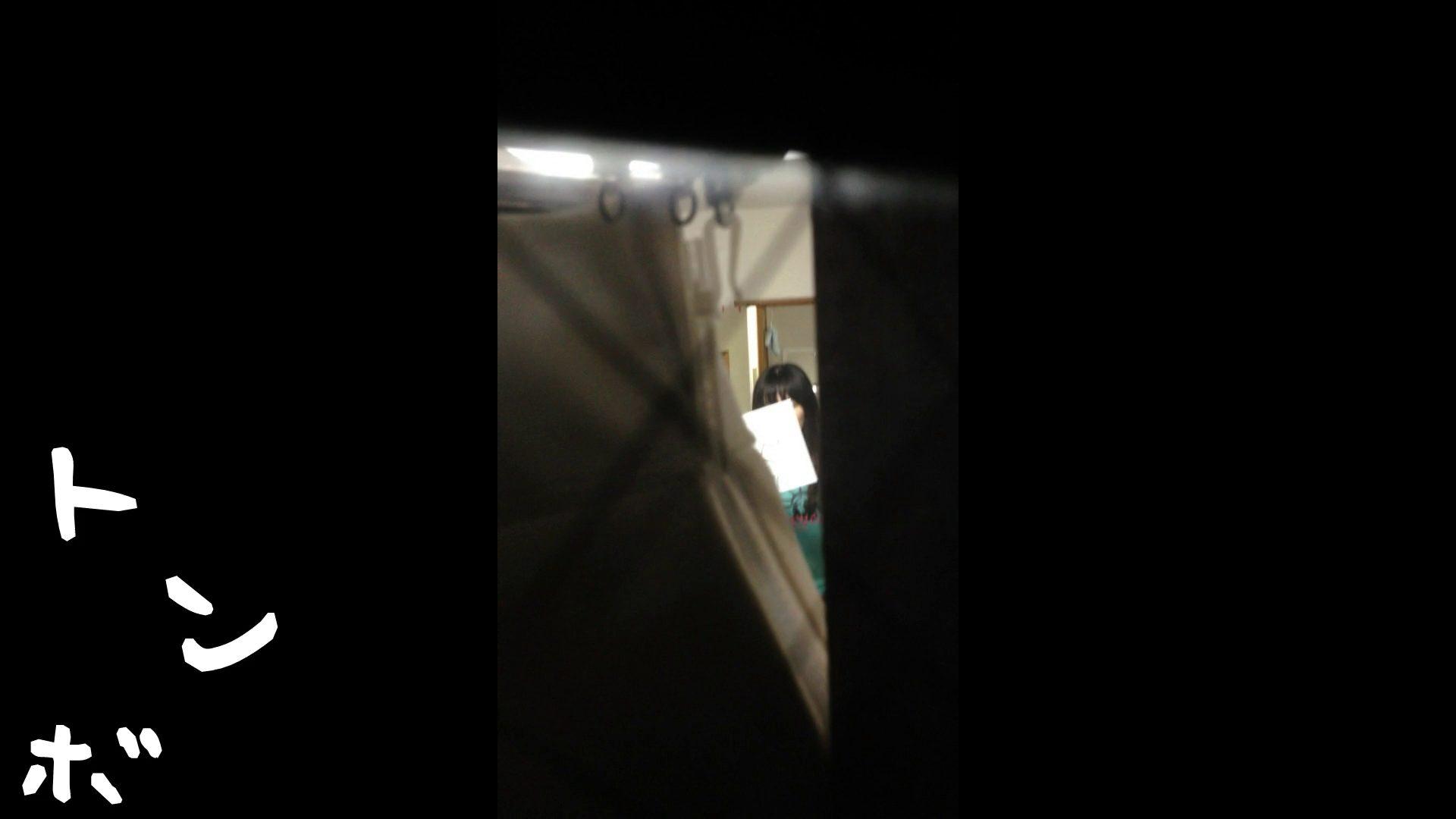 【リアル盗撮】元ジュディマリのYIUKI似 某歌手丸秘ヌード 盛合せ | 美乳  75枚 1