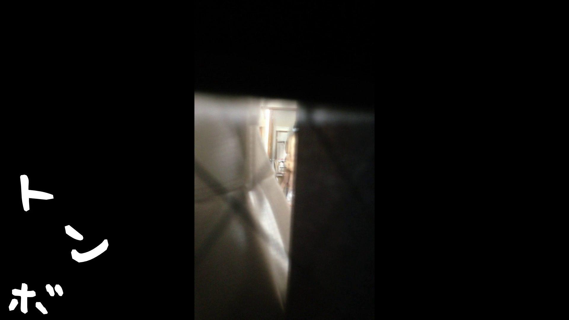 【リアル盗撮】元ジュディマリのYIUKI似 某歌手丸秘ヌード ギャル達 戯れ無修正画像 75枚 12