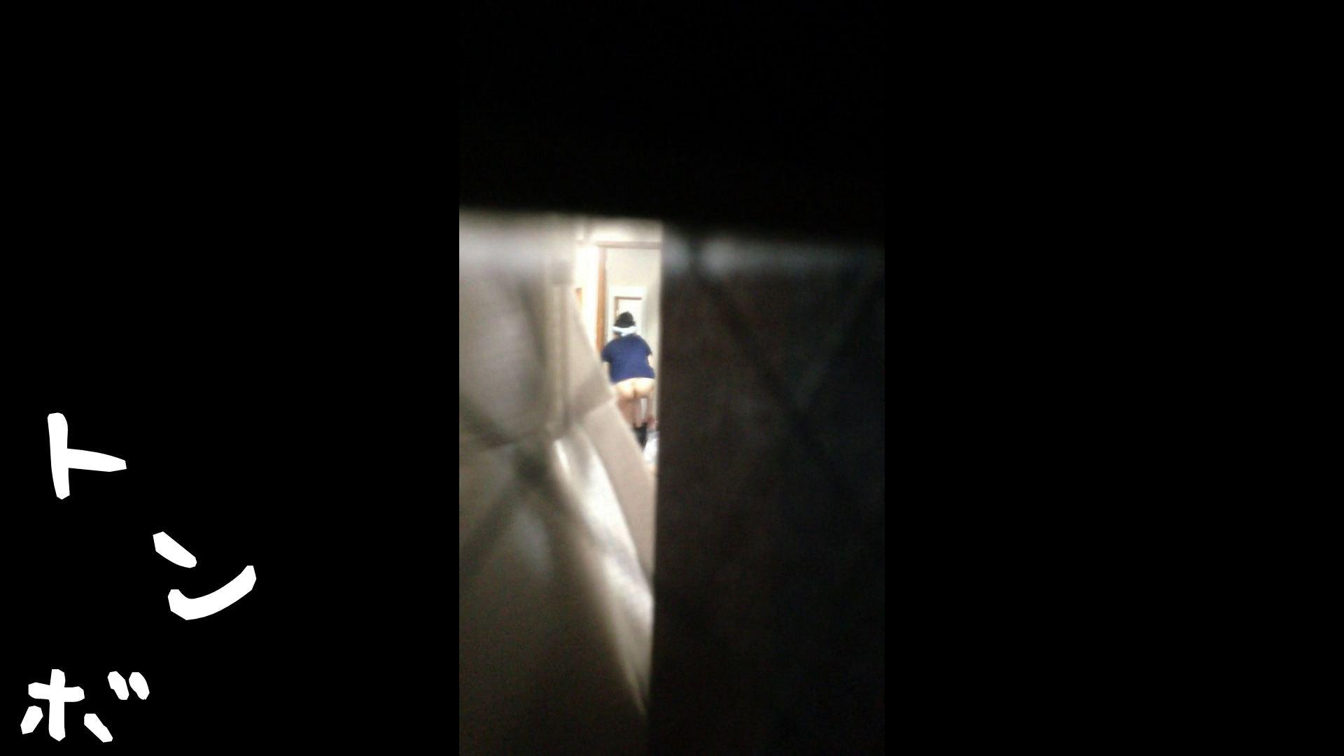 【リアル盗撮】元ジュディマリのYIUKI似 某歌手丸秘ヌード 盗撮編 性交動画流出 75枚 15