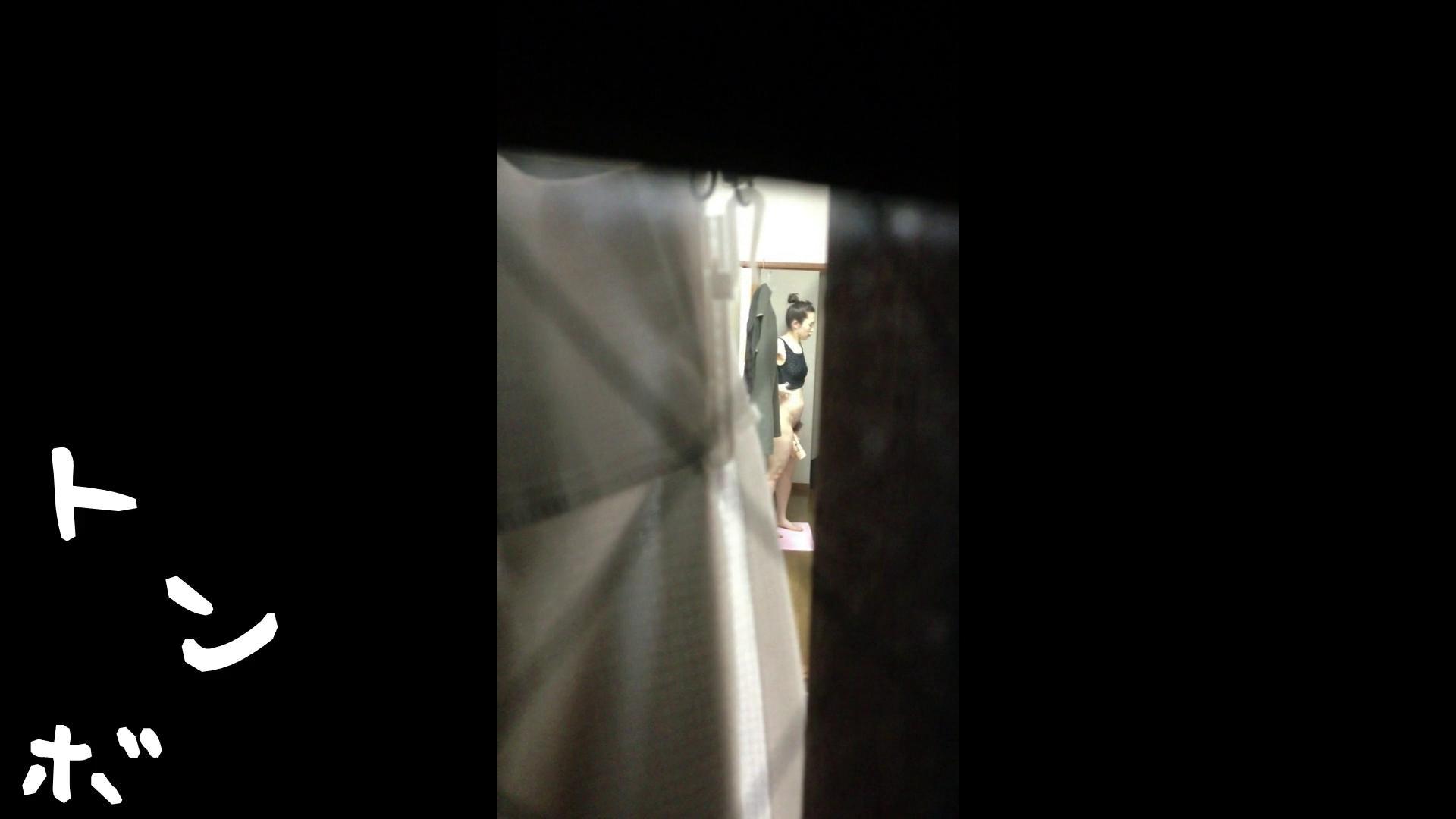 【リアル盗撮】元ジュディマリのYIUKI似 某歌手丸秘ヌード 盛合せ  75枚 50