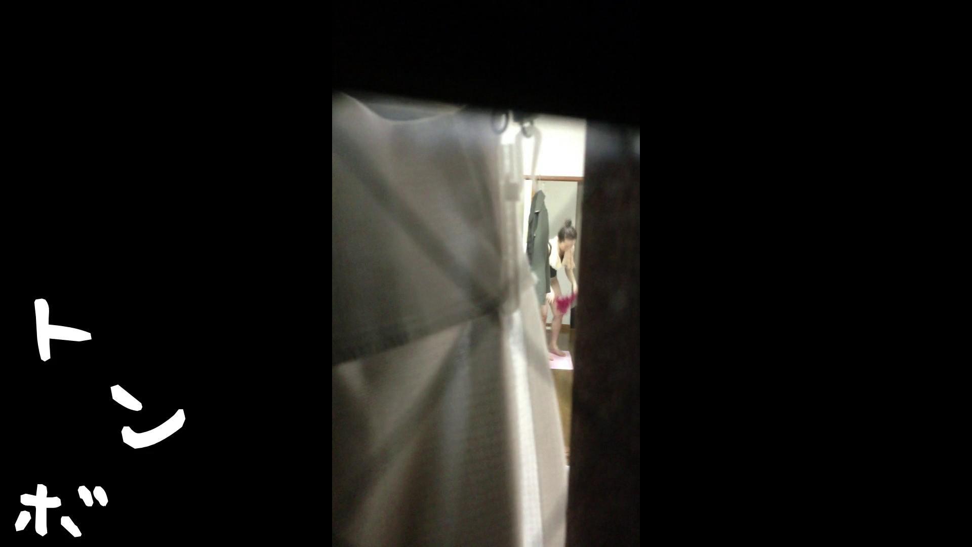 【リアル盗撮】元ジュディマリのYIUKI似 某歌手丸秘ヌード 盛合せ | 美乳  75枚 51