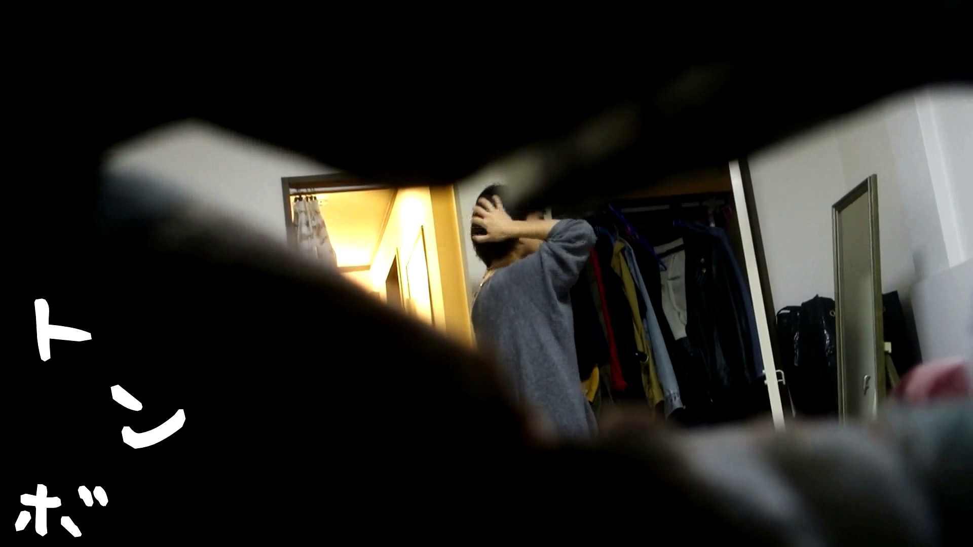 リアル盗撮 本上まなみまなみ似 アパレル店員の私生活 美乳 おまんこ動画流出 112枚 36