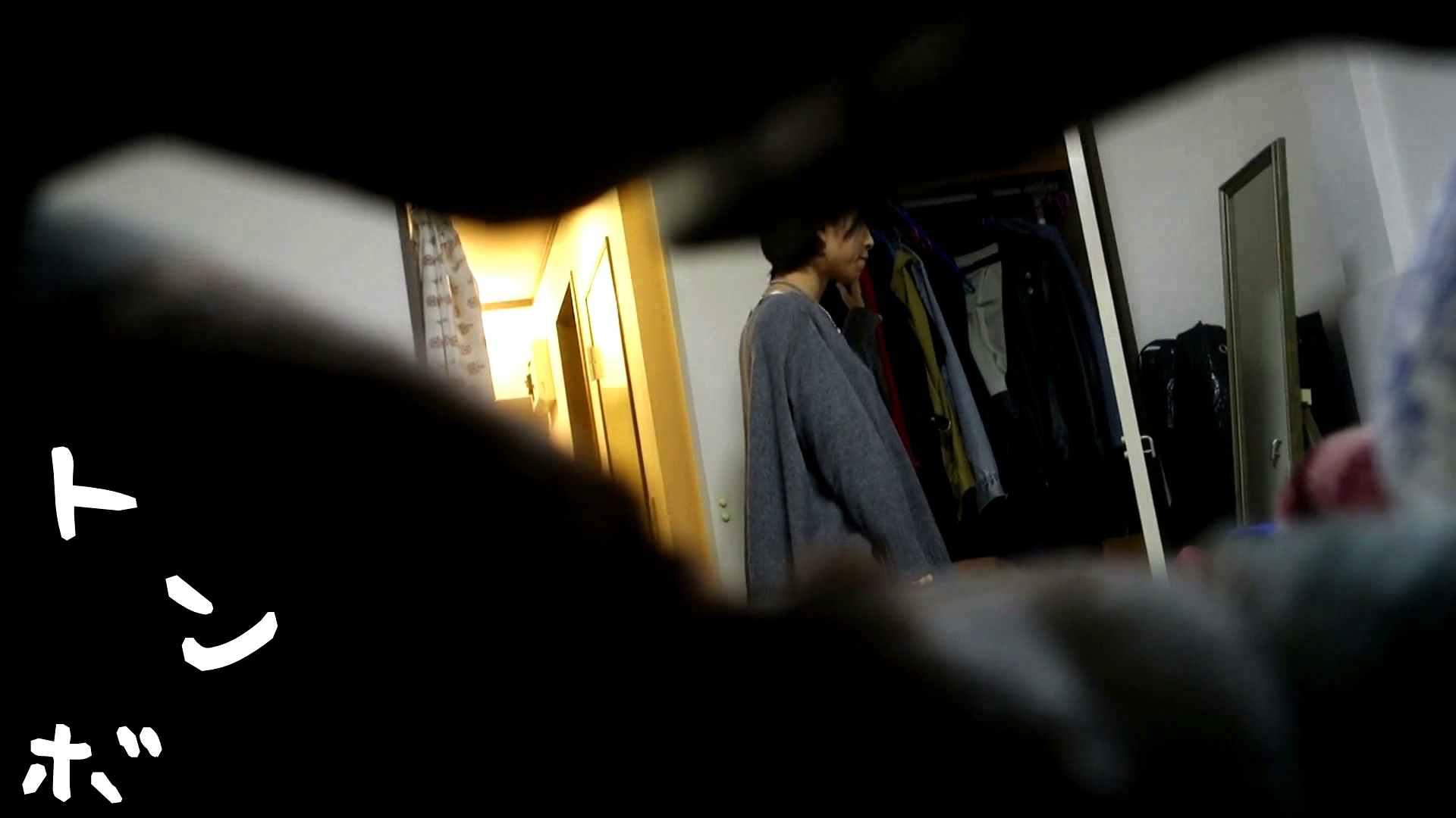 リアル盗撮 本上まなみまなみ似 アパレル店員の私生活 シャワー室 AV無料動画キャプチャ 112枚 42