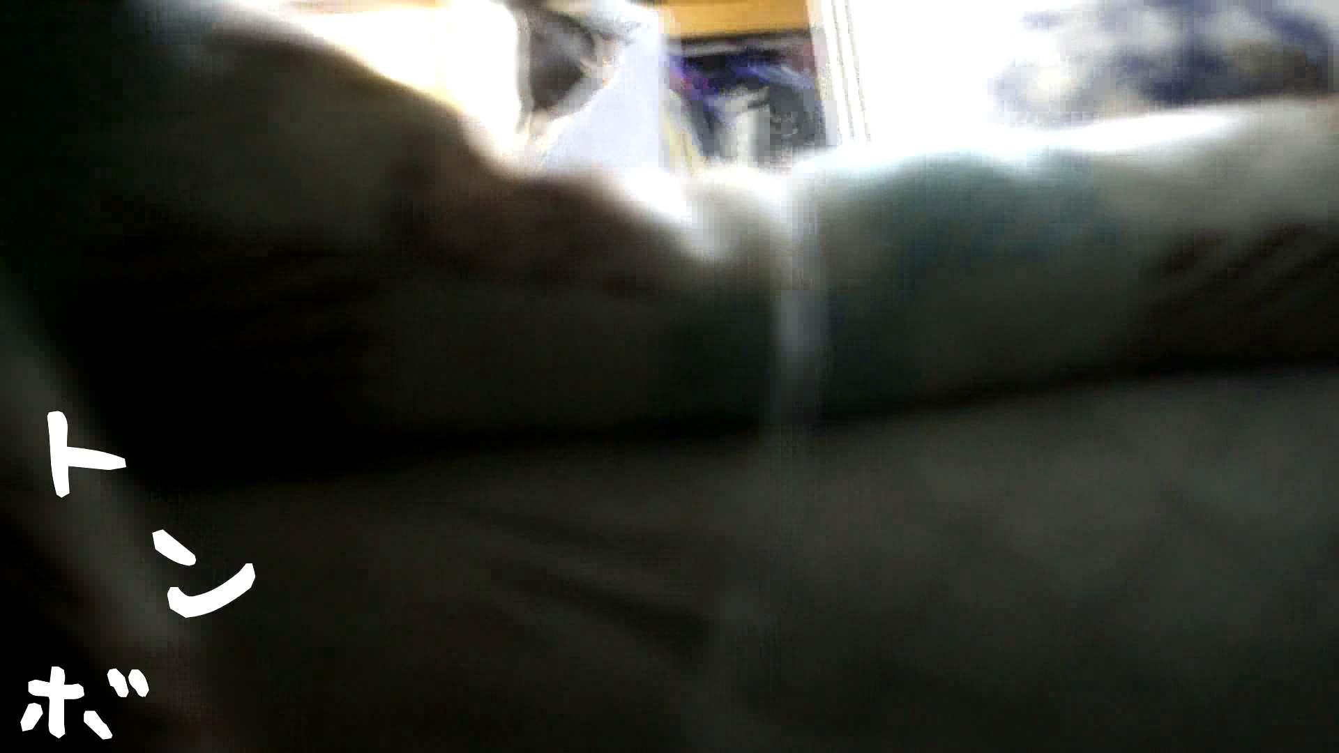 リアル盗撮 本上まなみまなみ似 アパレル店員の私生活 隠れた名作 ワレメ無修正動画無料 112枚 43