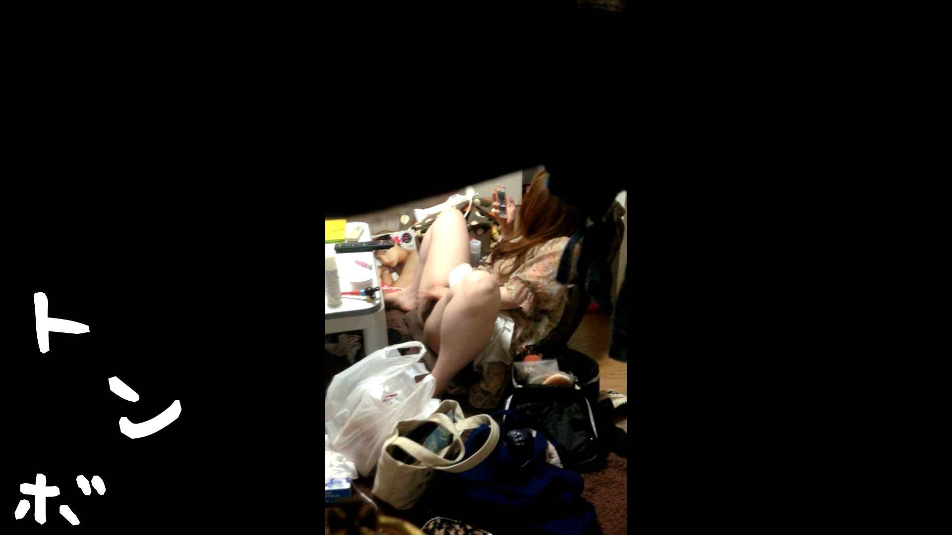 リアル盗撮 吉祥寺の美容師やばいオナニー!高速糸引 盗撮編 AV無料動画キャプチャ 91枚 77