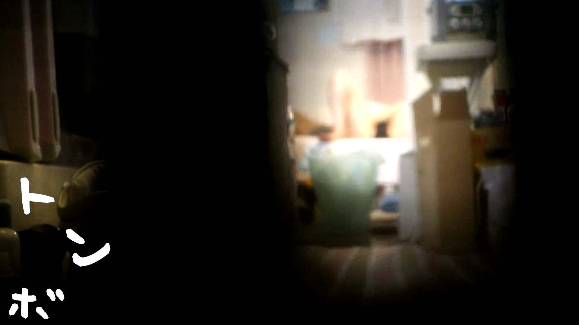 リアル盗撮 代官山ショップ店員の私生活ヌード 美乳 戯れ無修正画像 79枚 41