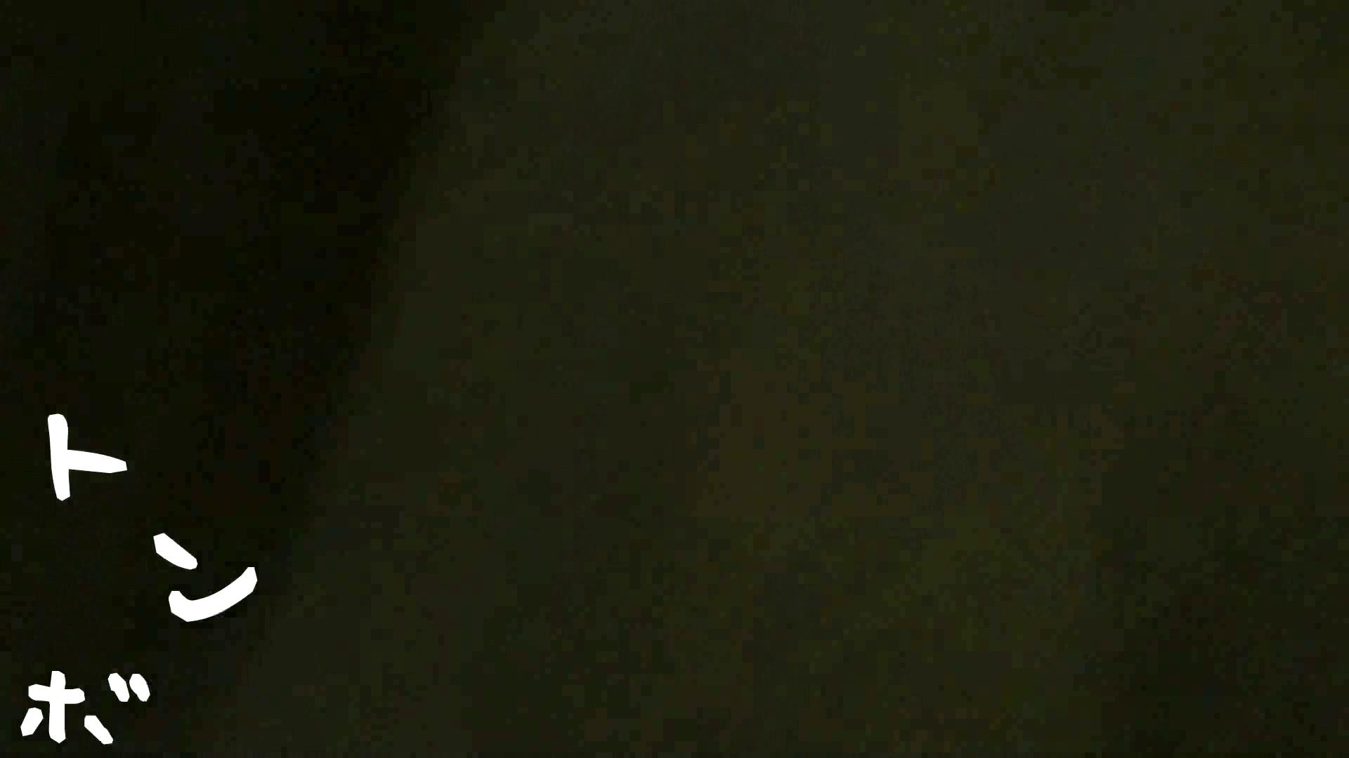 リアル盗撮 清楚なお女市さんのマル秘私生活① 民家 おまんこ動画流出 79枚 9
