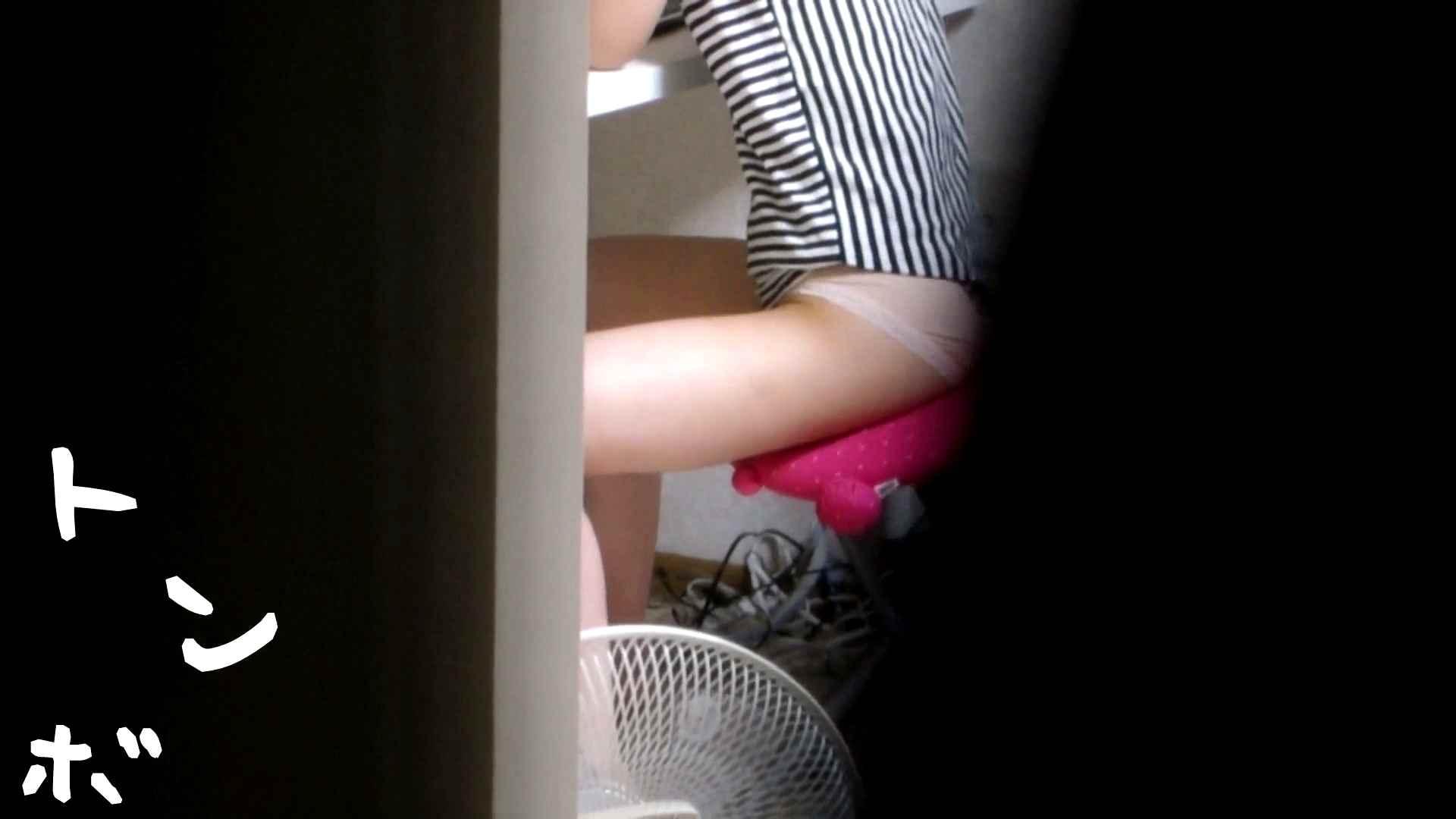 リアル盗撮 清楚なお女市さんのマル秘私生活① 洗面所のぞき | ギャル達  79枚 12