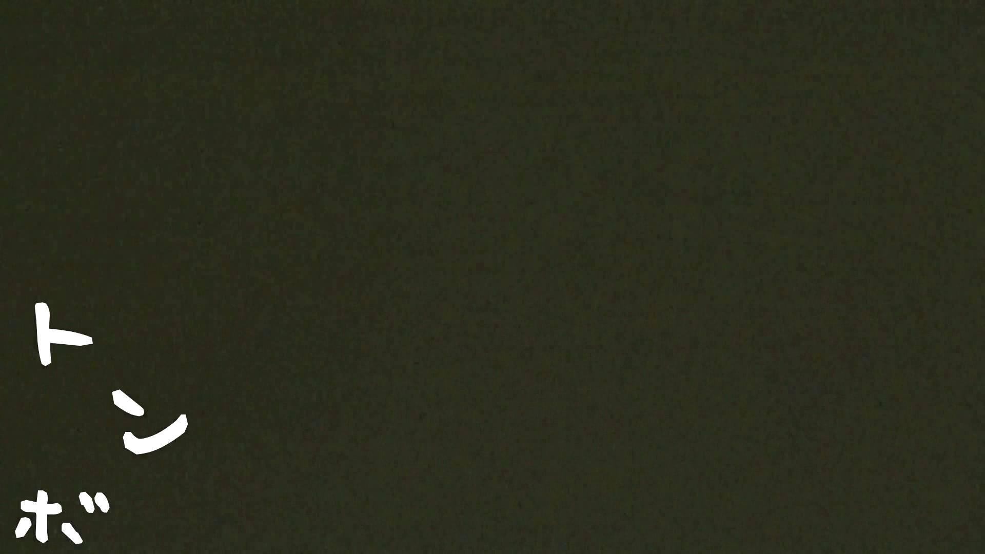 リアル盗撮 清楚なお女市さんのマル秘私生活① 高画質 AV無料 79枚 16