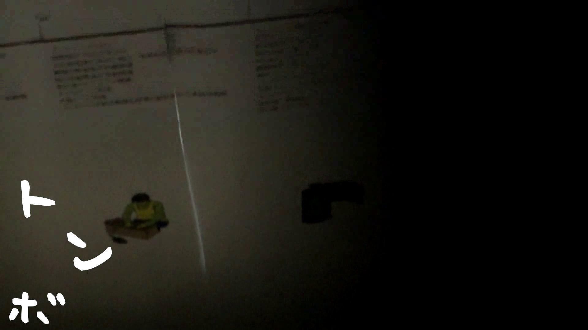 リアル盗撮 清楚なお女市さんのマル秘私生活① 高評価 オマンコ無修正動画無料 79枚 40
